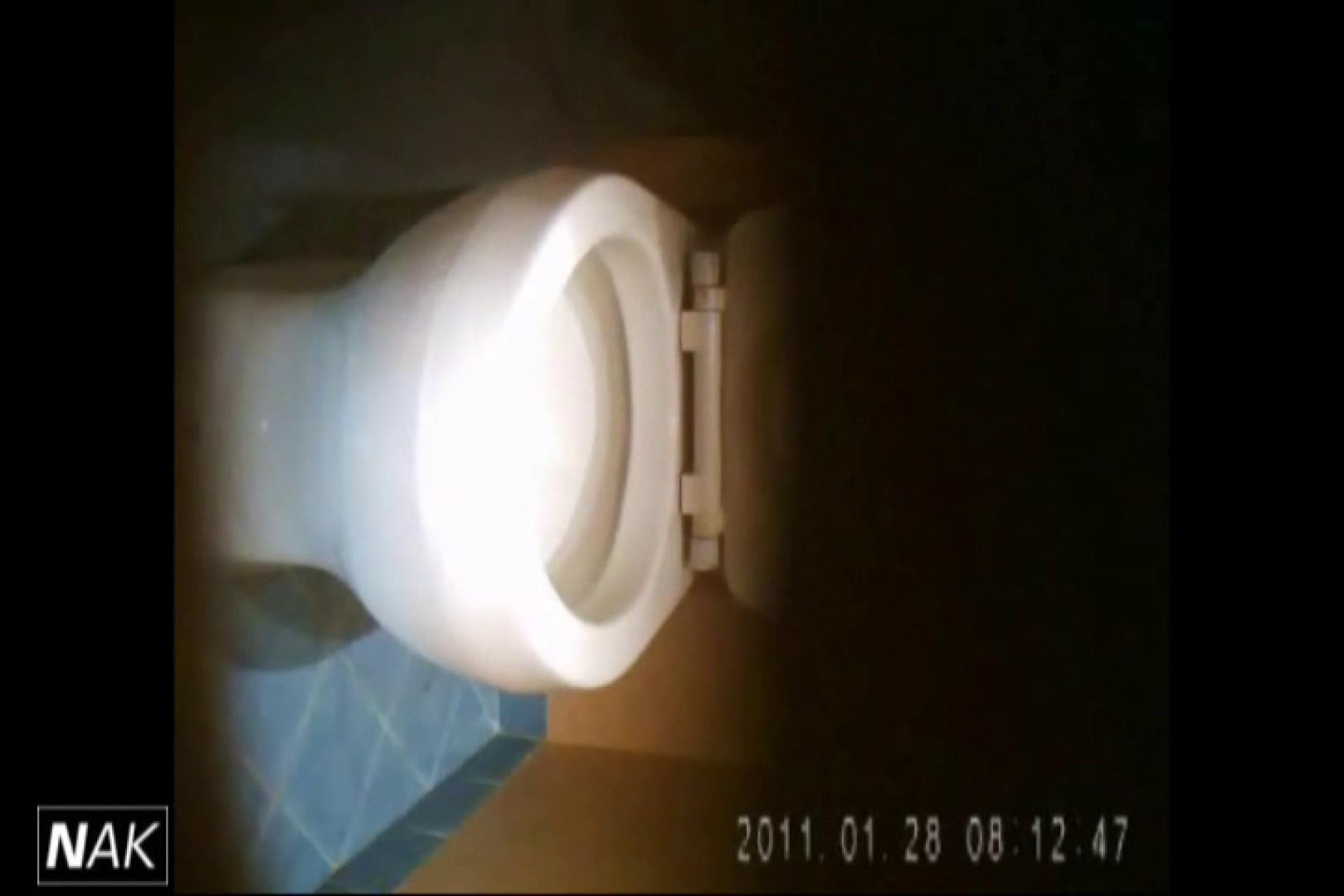 せん八さんの厠観察日記!2点監視カメラ 高画質5000K vol.14 黄金水  99pic 95