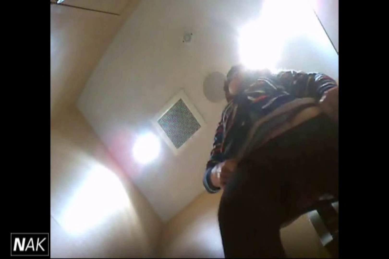 エッチ 熟女 せん八さんの厠観察日記!2点監視カメラ 高画質5000K vol.18 のぞき本舗 中村屋
