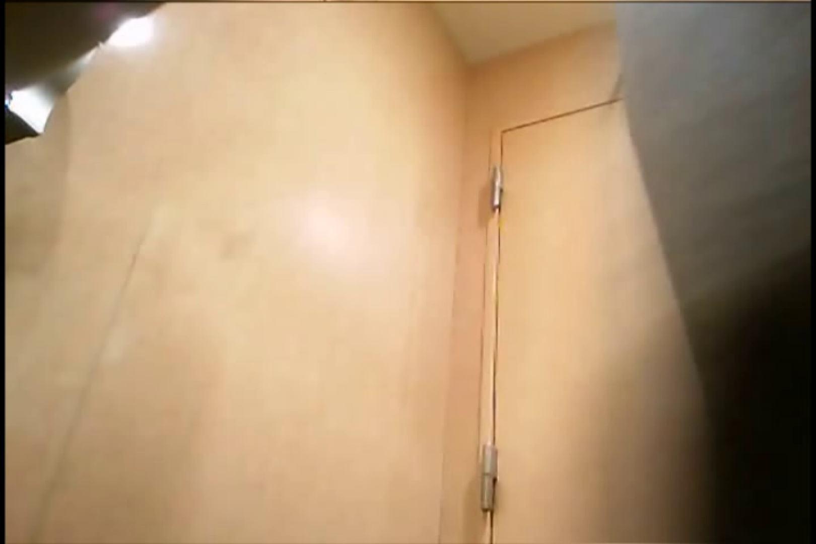 潜入!!女子化粧室盗撮~絶対見られたくない時間~vo,4 潜入突撃 AV無料動画キャプチャ 102pic 32