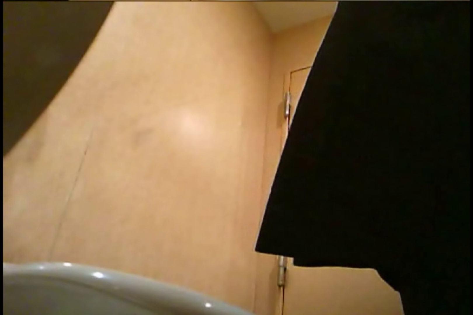潜入!!女子化粧室盗撮~絶対見られたくない時間~vo,9 盗撮師作品 アダルト動画キャプチャ 100pic 66