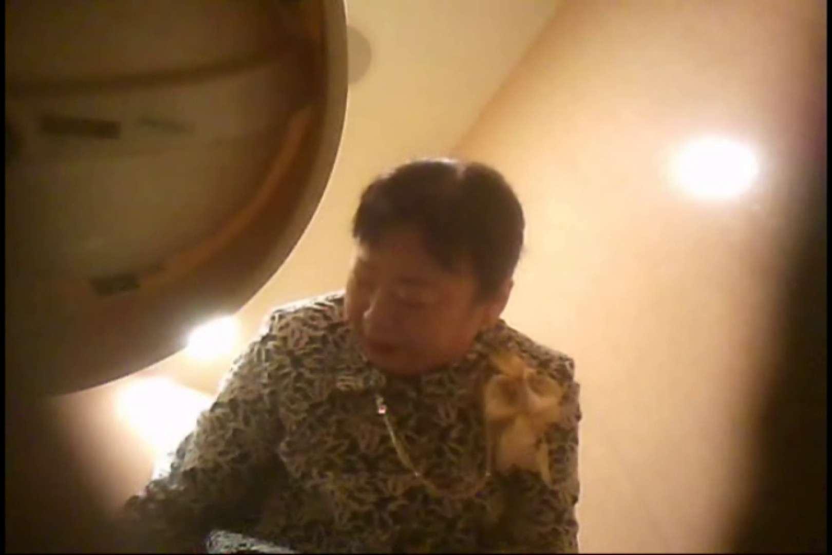 潜入!!女子化粧室盗撮~絶対見られたくない時間~vo,104 お姉さん丸裸 オメコ無修正動画無料 81pic 6