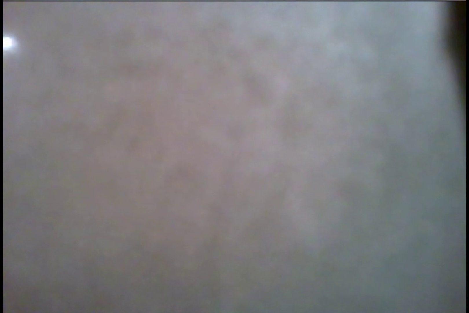 潜入!!女子化粧室盗撮~絶対見られたくない時間~vo,20 お尻 えろ無修正画像 96pic 94