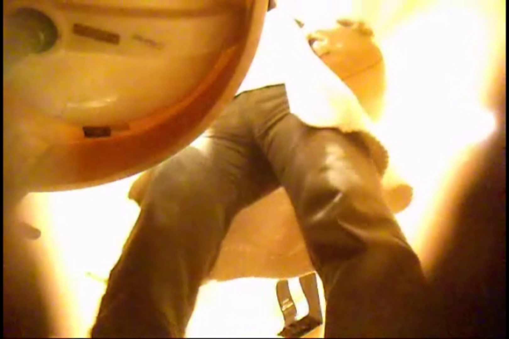 潜入!!女子化粧室盗撮~絶対見られたくない時間~vo,67 盗撮師作品 えろ無修正画像 79pic 67