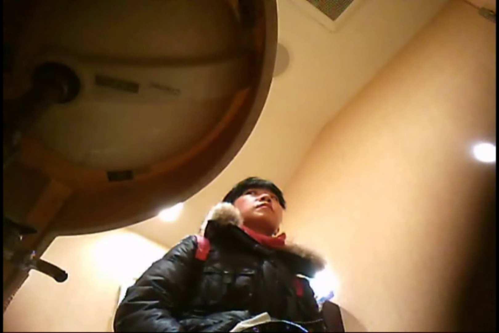 潜入!!女子化粧室盗撮~絶対見られたくない時間~vo,81 熟女丸裸 | お姉さん丸裸  82pic 66