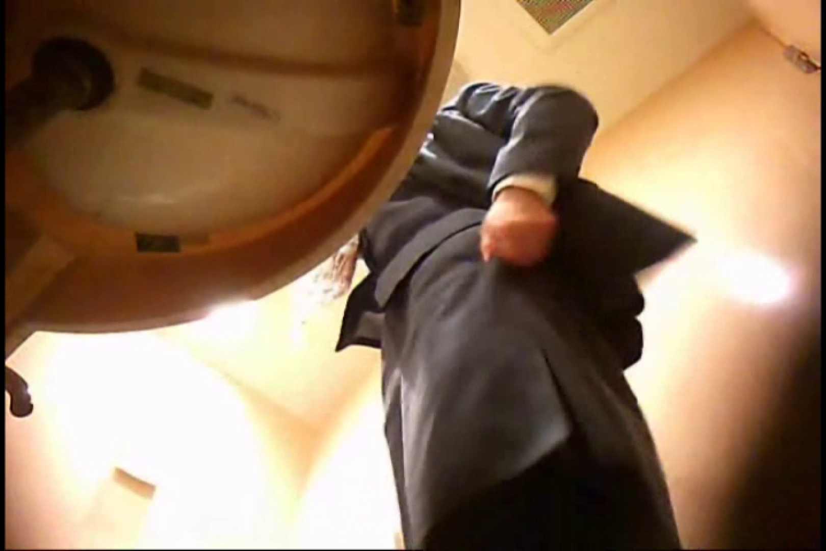 潜入!!女子化粧室盗撮~絶対見られたくない時間~vo,82 潜入突撃 オメコ動画キャプチャ 82pic 45