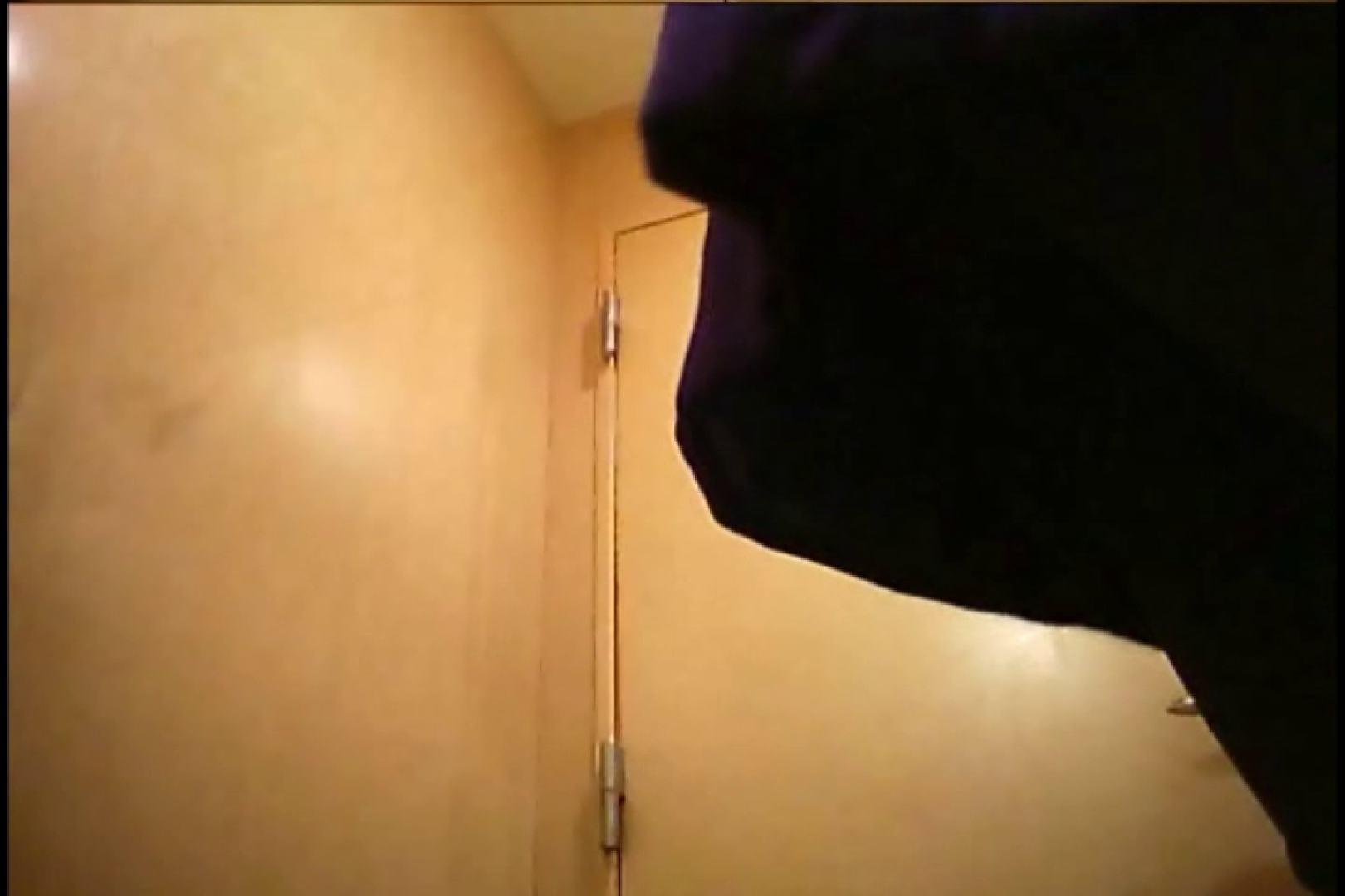 潜入!!女子化粧室盗撮~絶対見られたくない時間~vo,82 盗撮師作品 盗み撮り動画キャプチャ 82pic 79