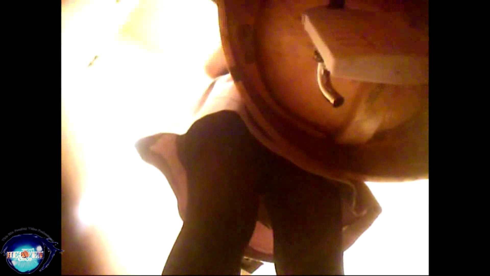 突撃!女子化粧室の真実vol.05 チラ歓迎 SEX無修正画像 91pic 27