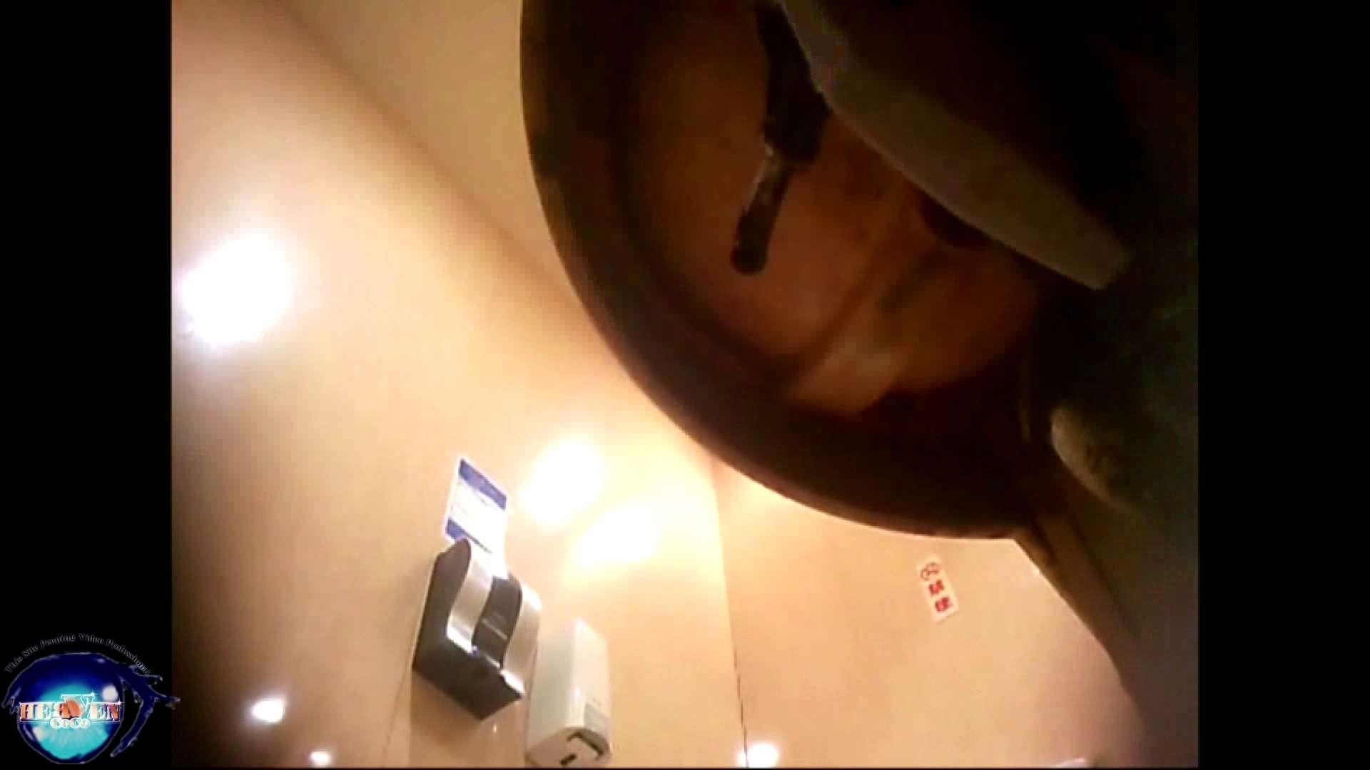 突撃!女子化粧室の真実vol.06 美しいOLの裸体 ぱこり動画紹介 101pic 42