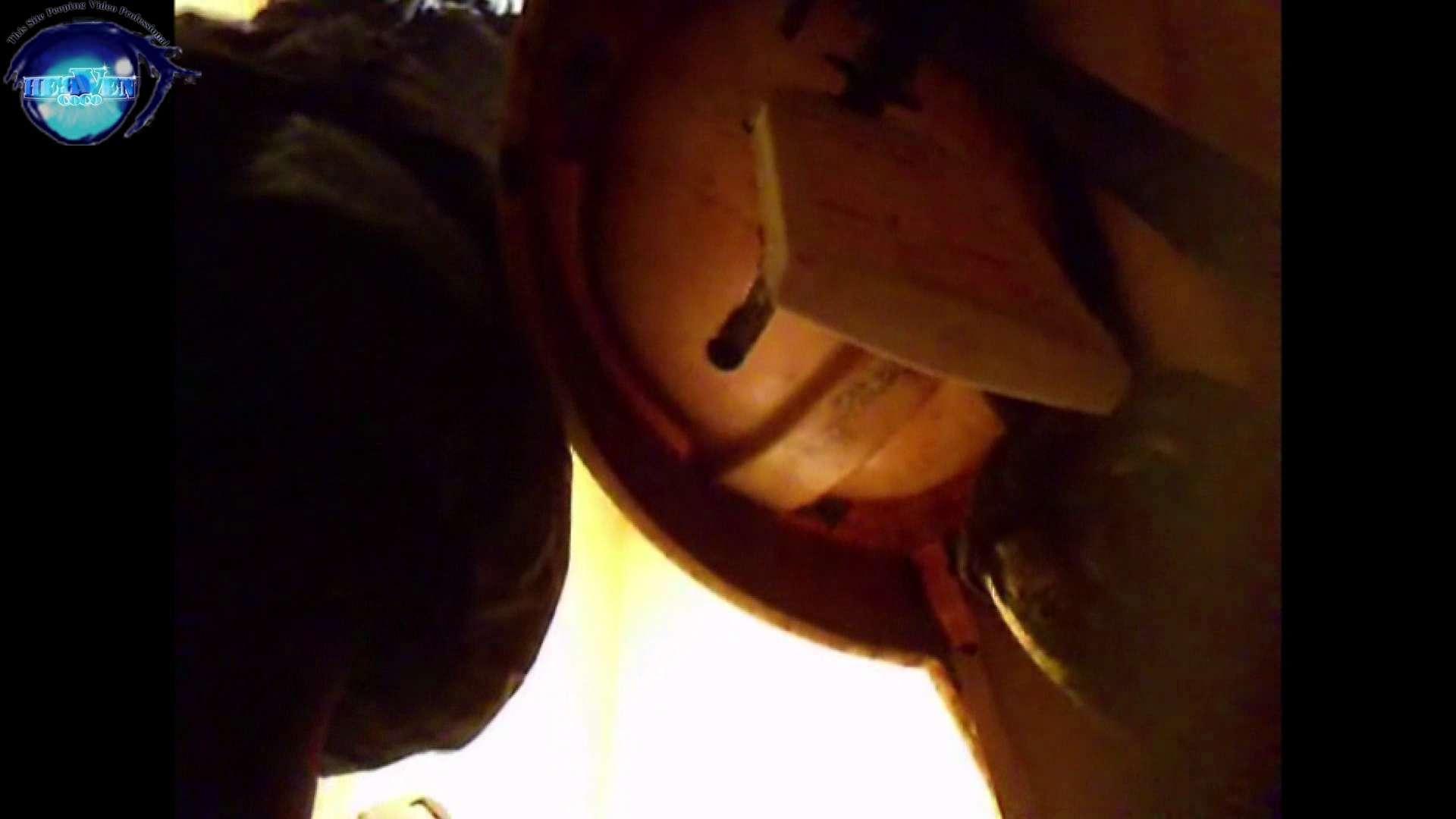 突撃!女子化粧室の真実vol.15 前編 お姉さん丸裸 | 美しいOLの裸体  87pic 31