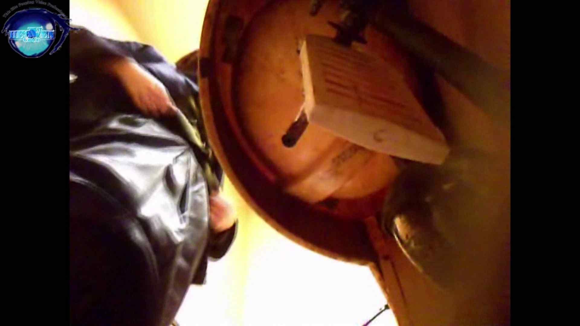 突撃!女子化粧室の真実vol.15 前編 お姉さん丸裸 | 美しいOLの裸体  87pic 73