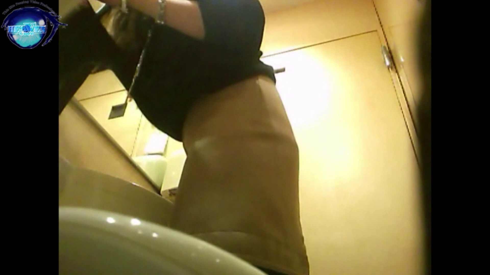 突撃!女子化粧室の真実vol.16 前編 美しいOLの裸体 | 盗撮師作品  87pic 70