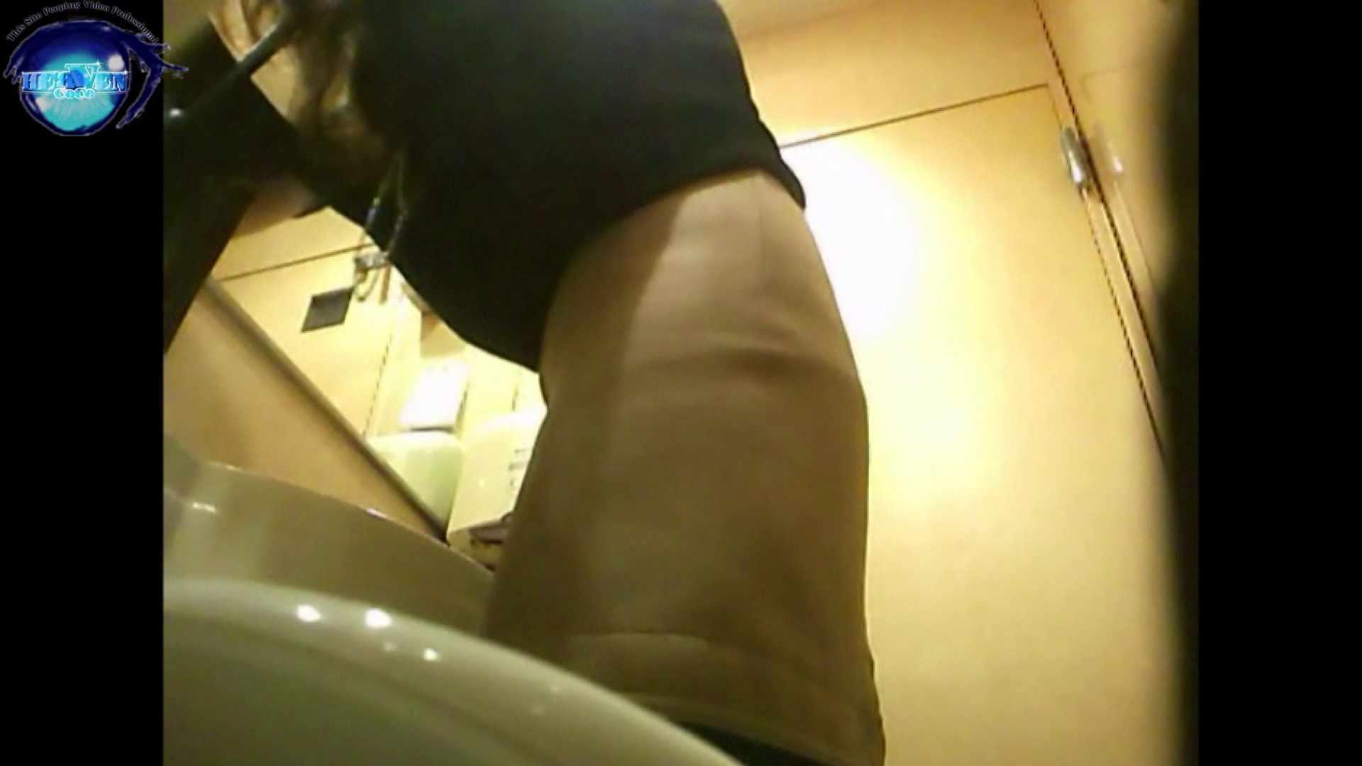 突撃!女子化粧室の真実vol.16 前編 美しいOLの裸体 | 盗撮師作品  87pic 76
