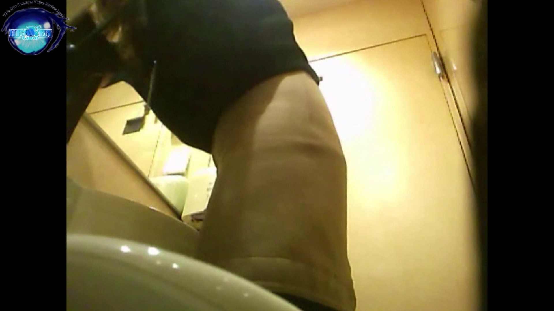 突撃!女子化粧室の真実vol.16 前編 お姉さん丸裸 ヌード画像 87pic 77