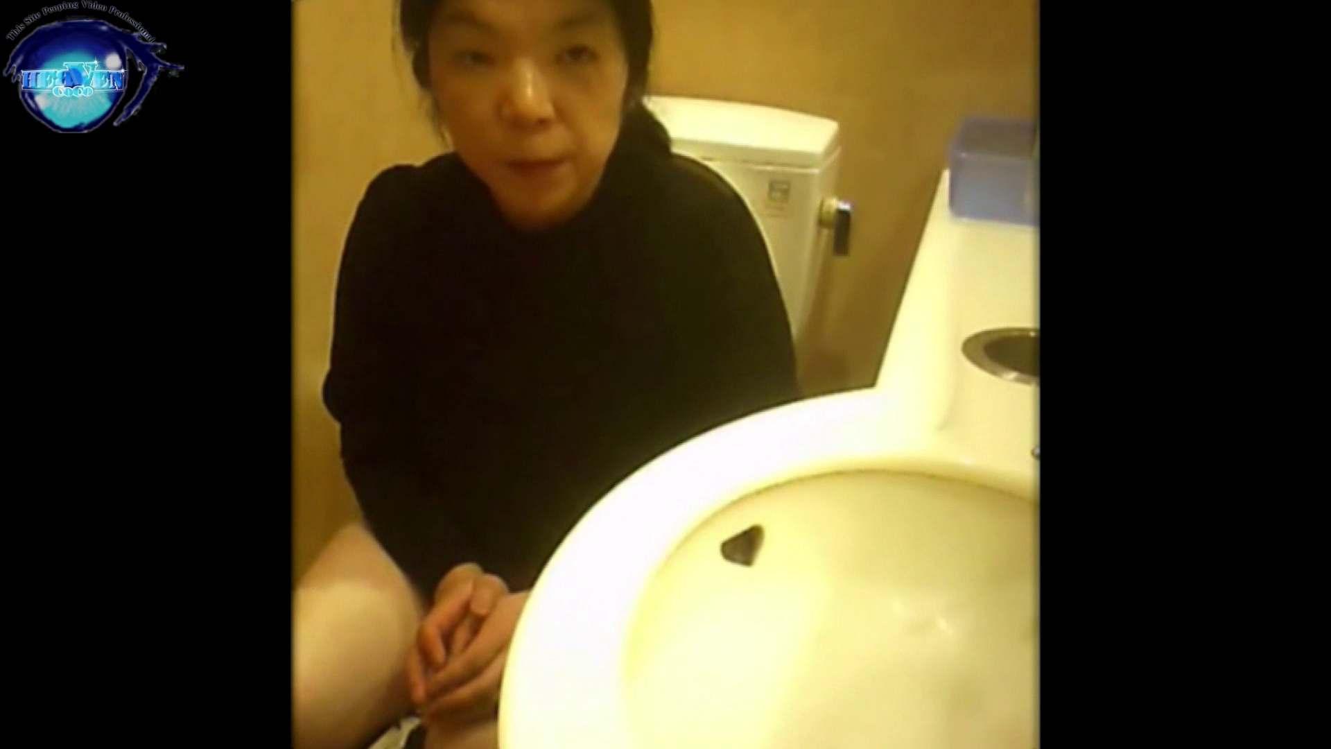 突撃!女子化粧室の真実vol.17 後編 美しいOLの裸体 | 盗撮師作品  94pic 3