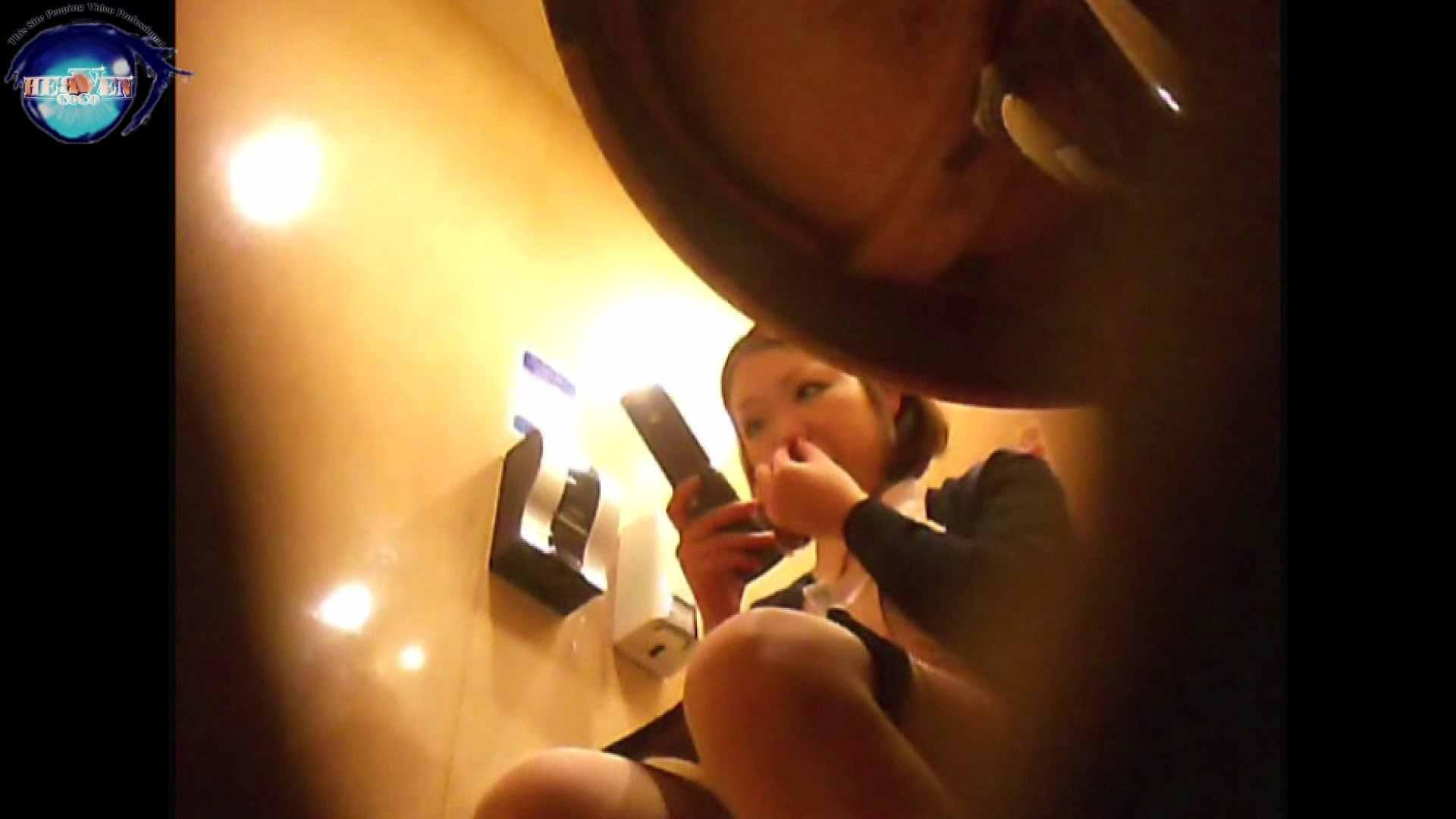 突撃!女子化粧室の真実vol.21 美しいOLの裸体 オマンコ無修正動画無料 93pic 2