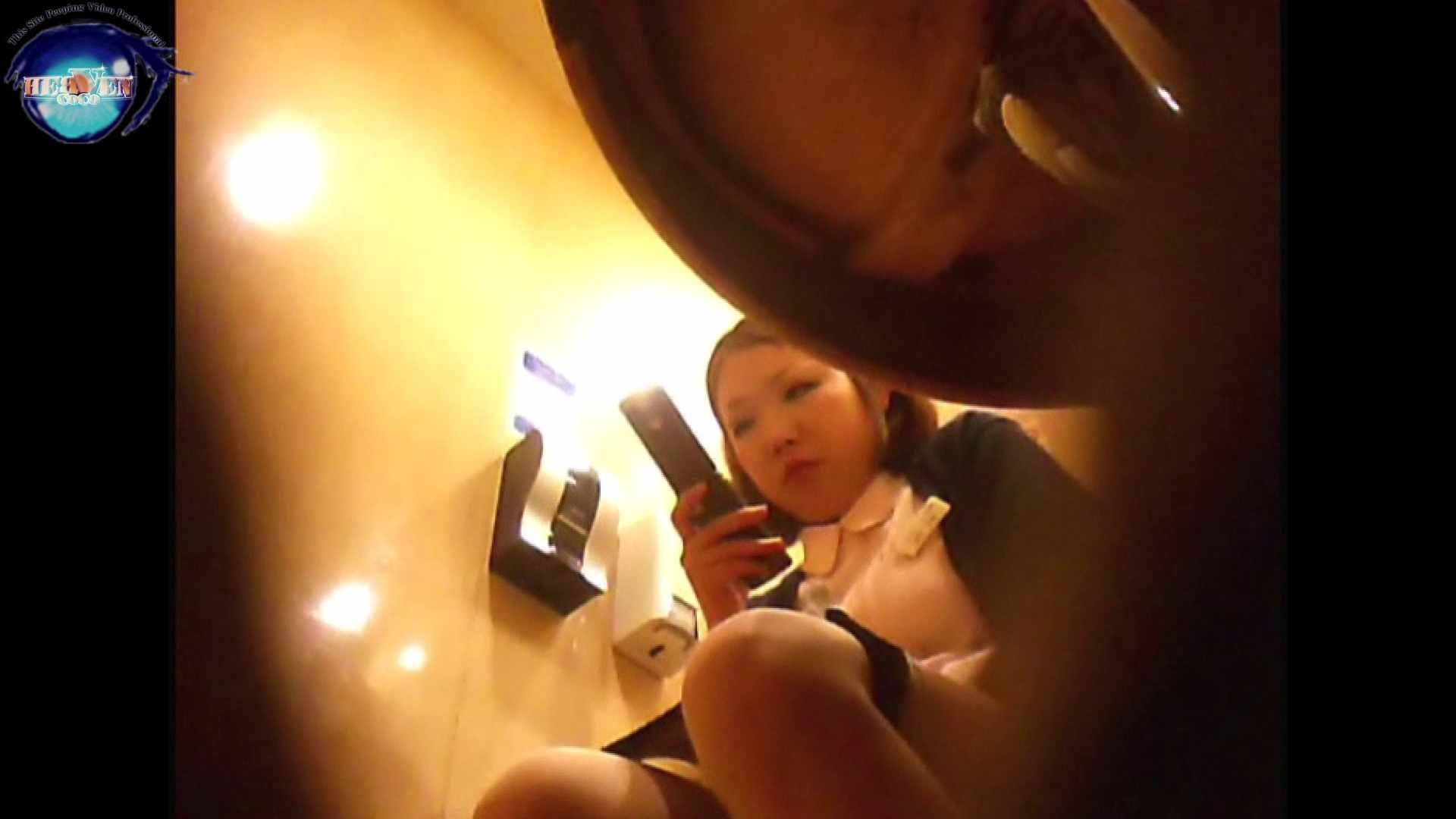 突撃!女子化粧室の真実vol.21 お姉さん丸裸 ワレメ無修正動画無料 93pic 3