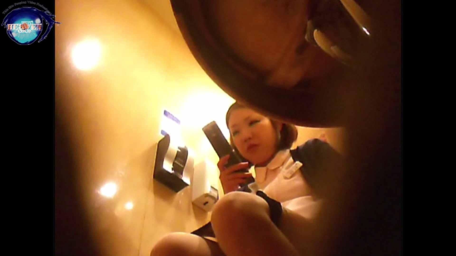 突撃!女子化粧室の真実vol.21 美しいOLの裸体 オマンコ無修正動画無料 93pic 14