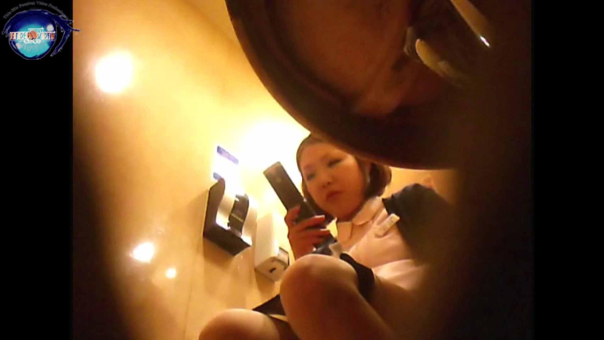 突撃!女子化粧室の真実vol.21 盗撮師作品  93pic 24