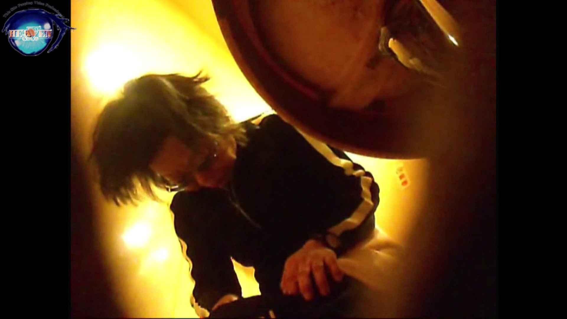 突撃!女子化粧室の真実vol.22前編 美しいOLの裸体 おめこ無修正動画無料 80pic 42