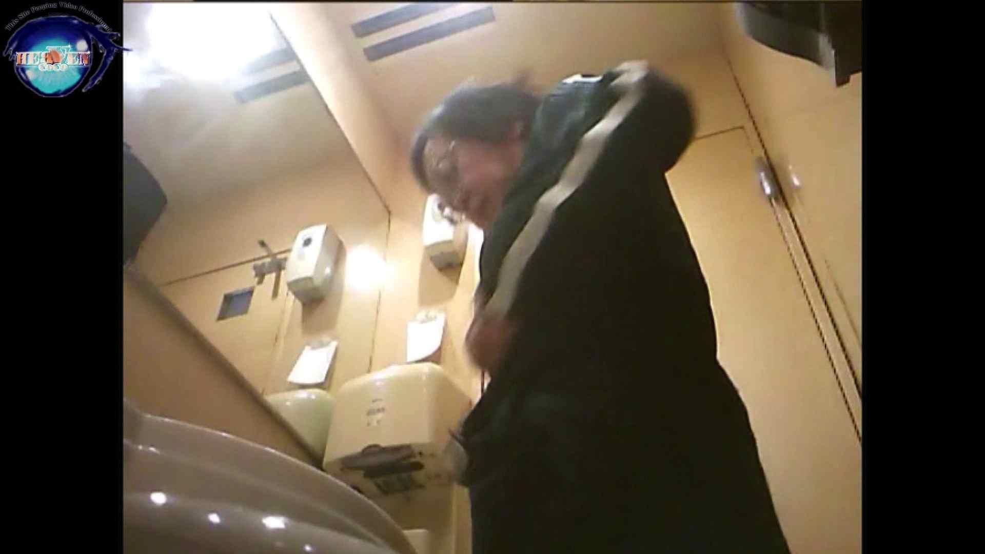 突撃!女子化粧室の真実vol.22前編 美しいOLの裸体 おめこ無修正動画無料 80pic 62