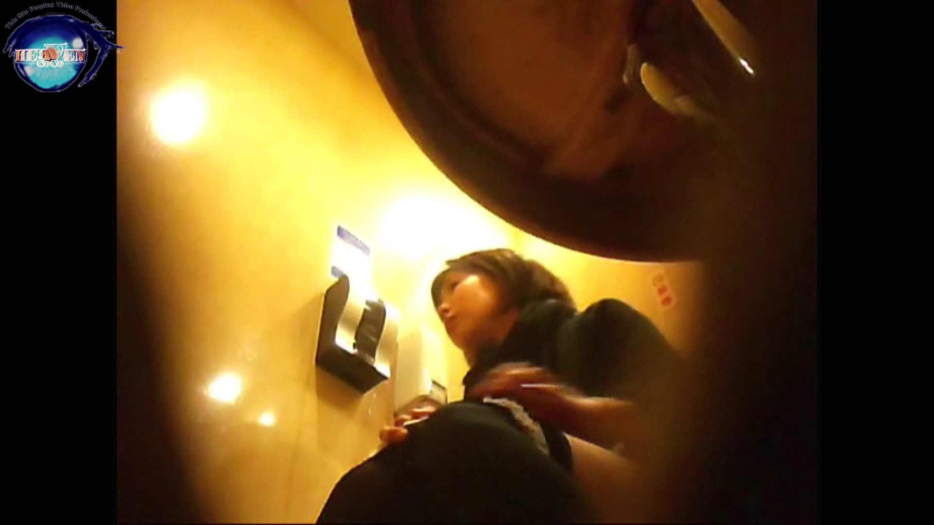 突撃!女子化粧室の真実vol.22 後編 お尻 おめこ無修正画像 92pic 24