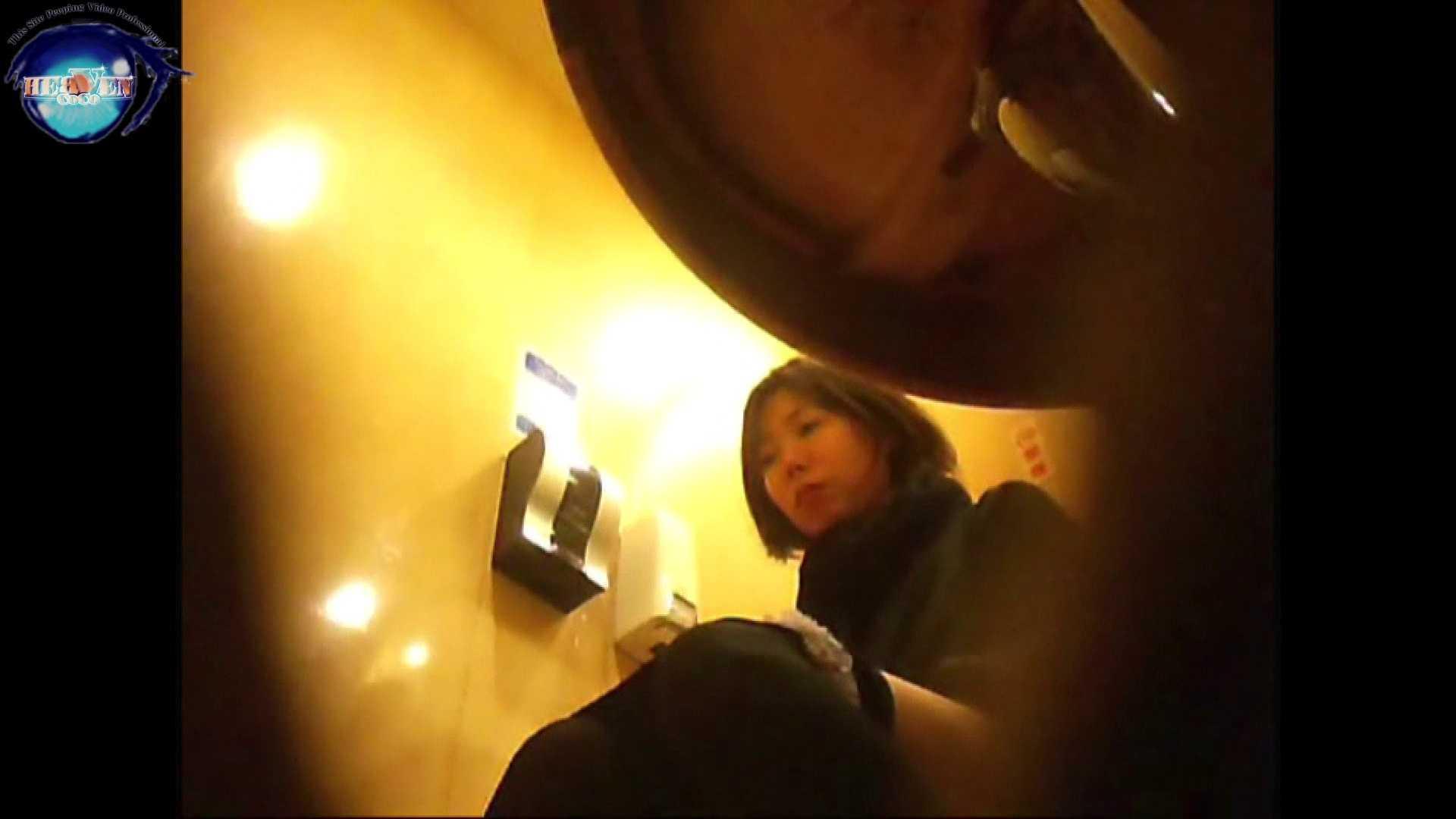 突撃!女子化粧室の真実vol.22 後編 お尻 おめこ無修正画像 92pic 29