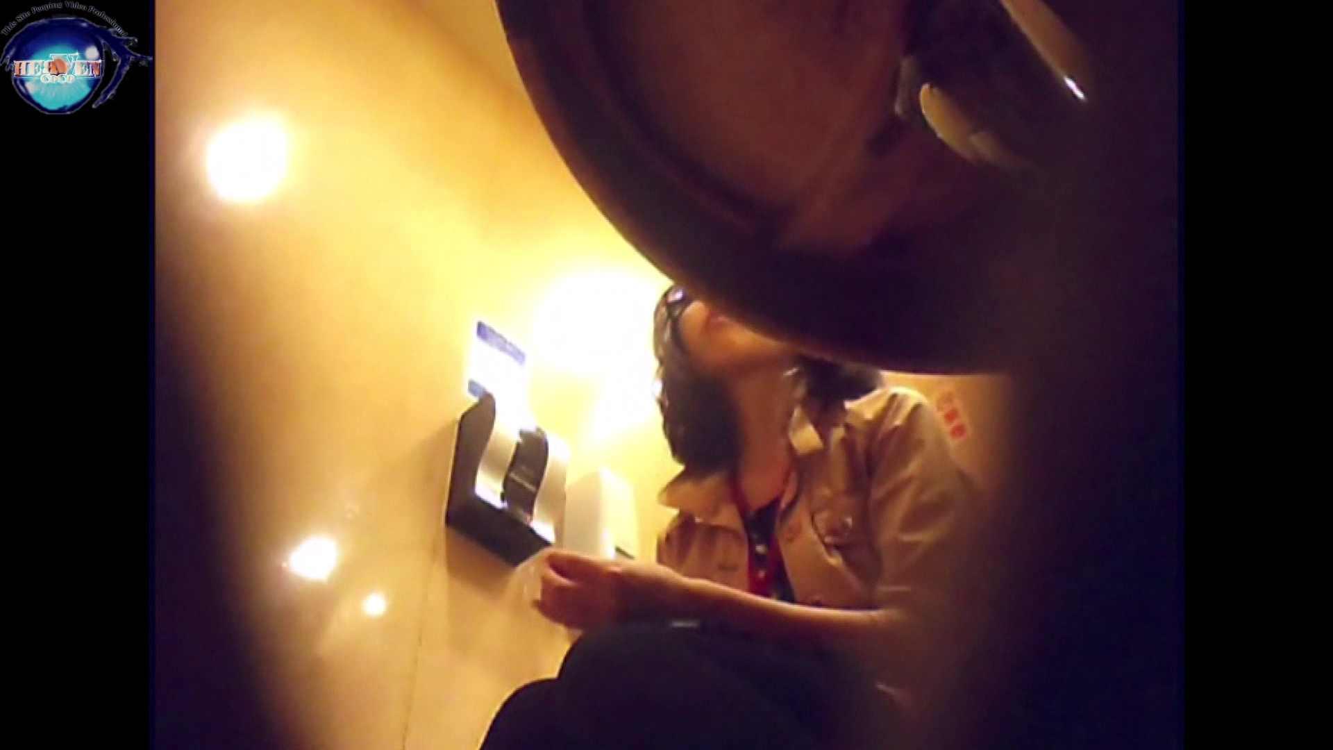 突撃!女子化粧室の真実vol.23 盗撮師作品 隠し撮りオマンコ動画紹介 100pic 47