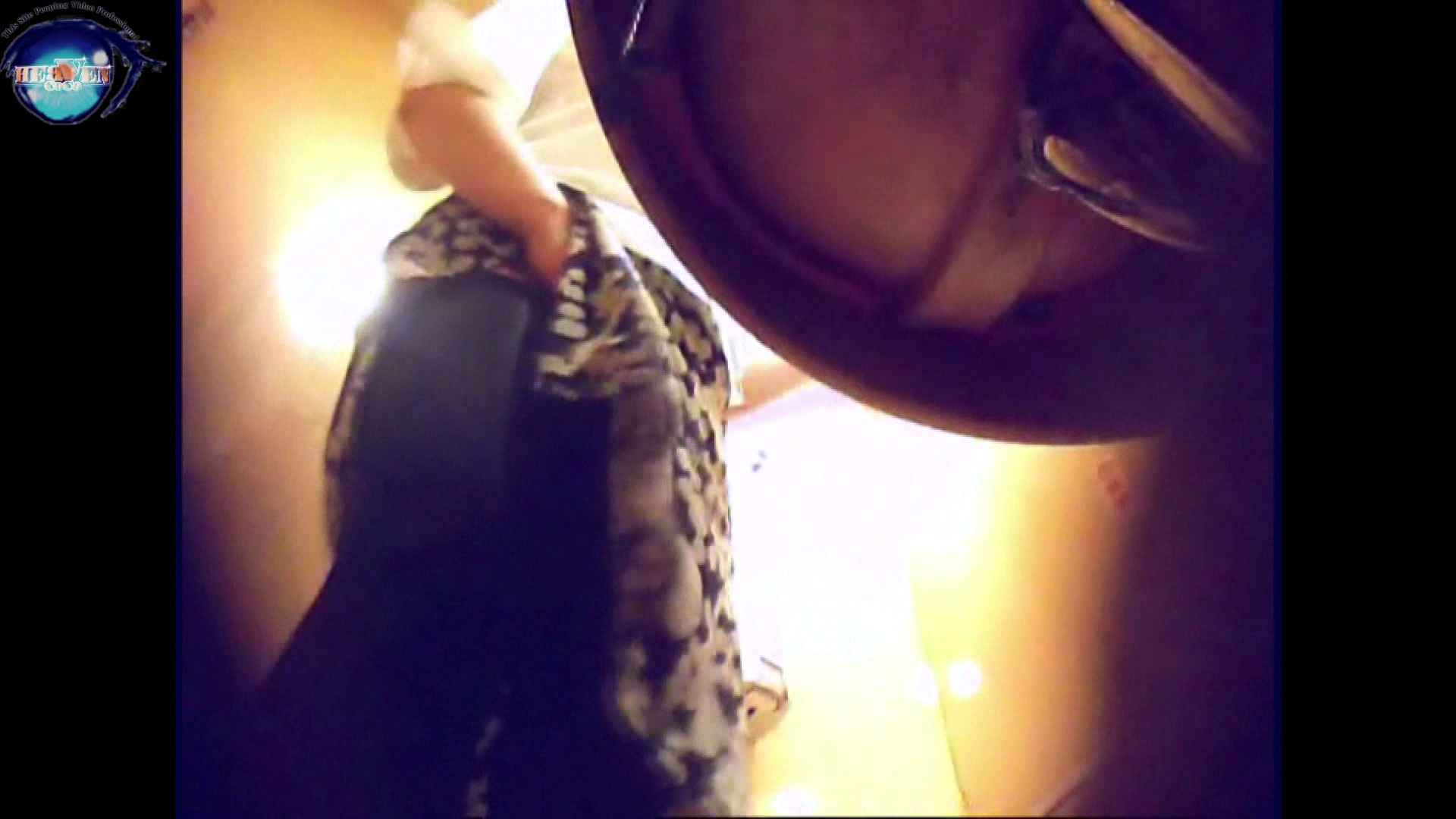 突撃!女子化粧室の真実vol.25後編 盗撮師作品 おまんこ無修正動画無料 74pic 23