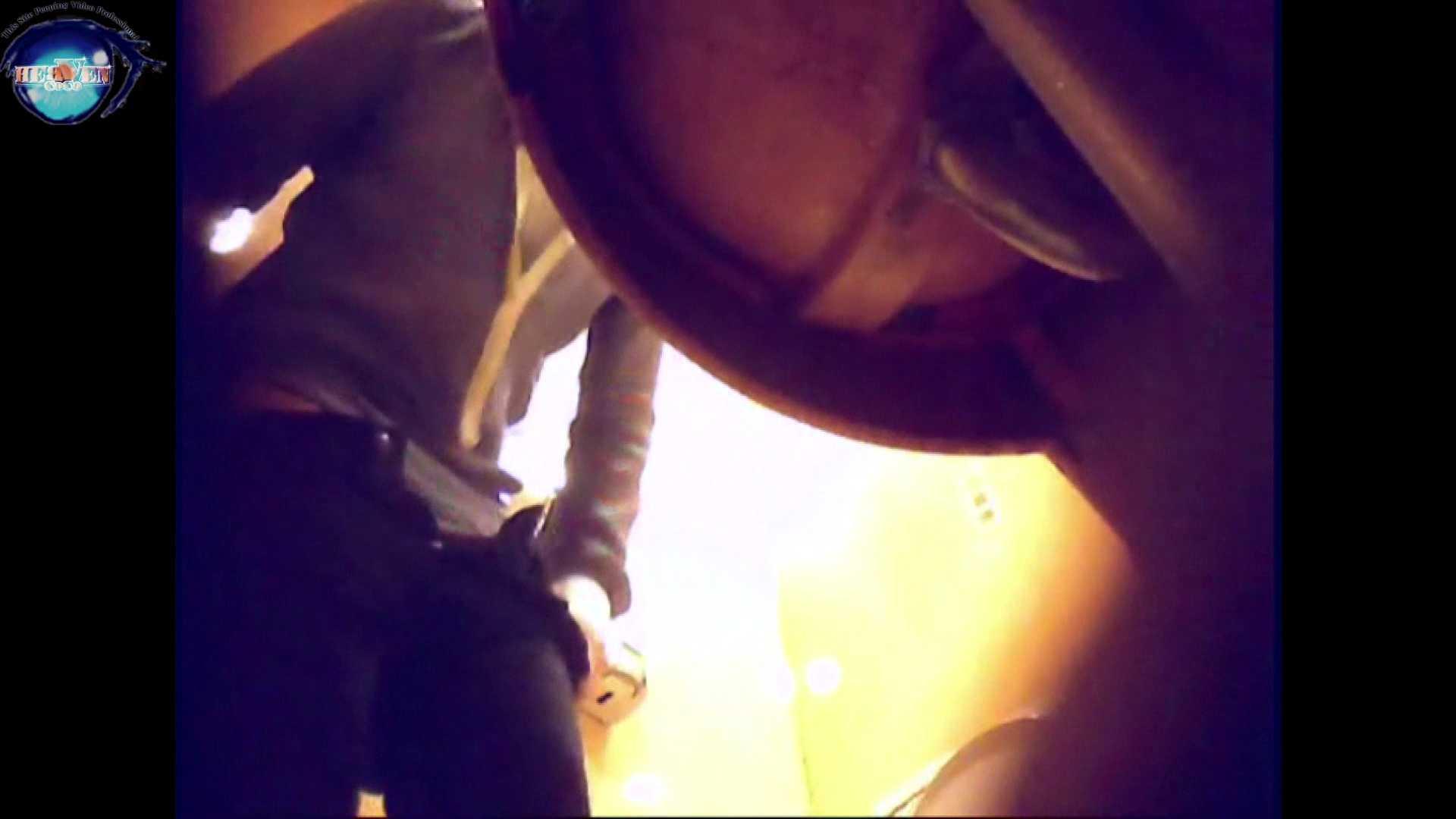 突撃!女子化粧室の真実vol.25後編 盗撮師作品 おまんこ無修正動画無料 74pic 44