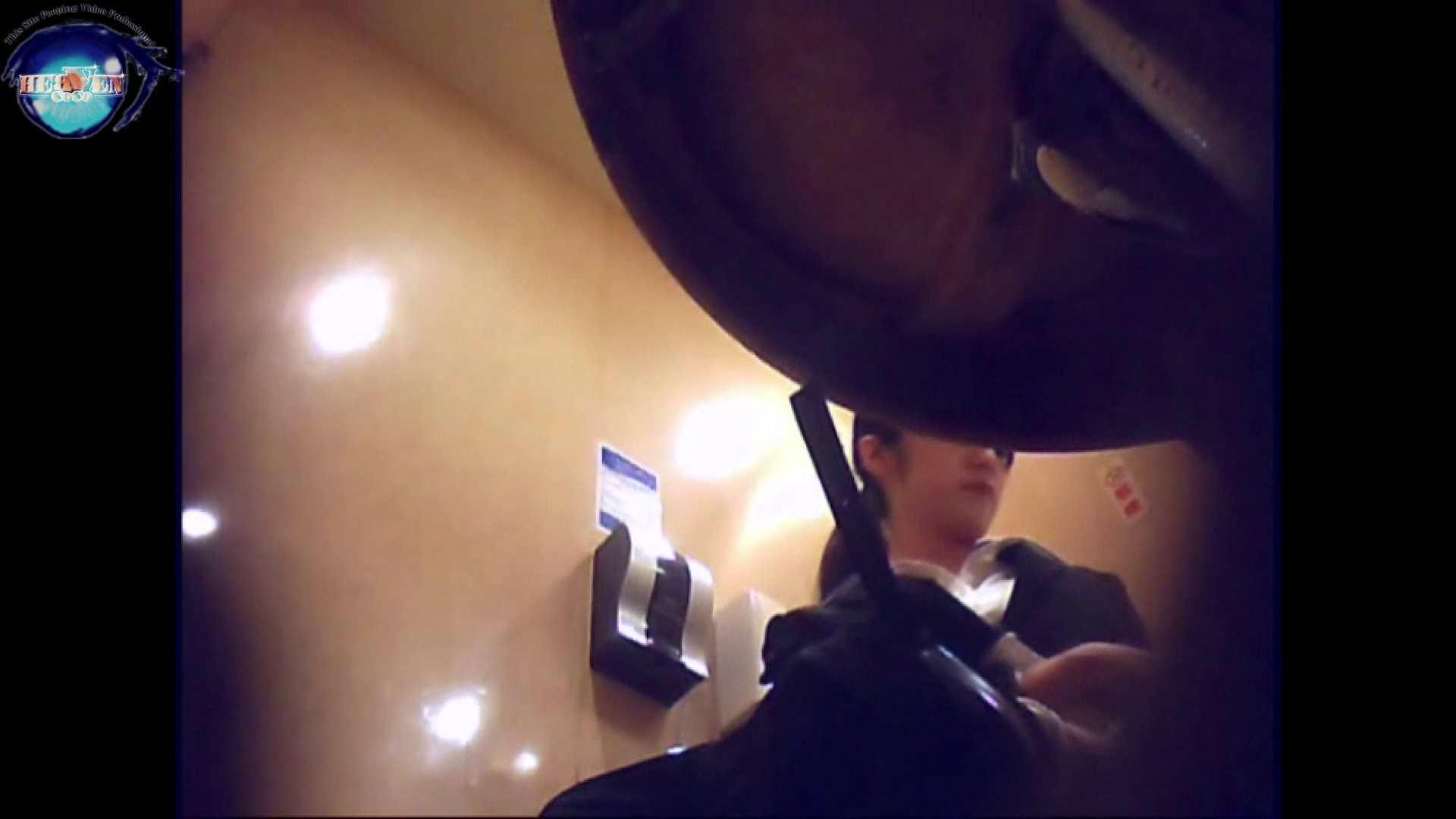 突撃!女子化粧室の真実vol.28 前編 お尻 アダルト動画キャプチャ 76pic 69