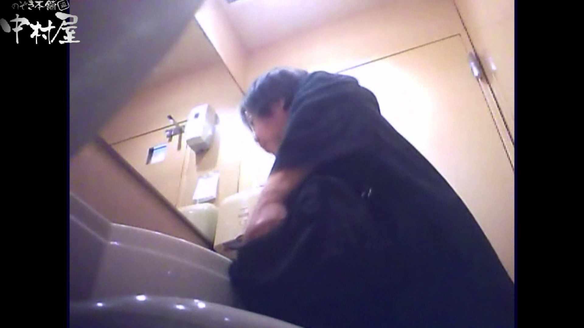 突撃!女子化粧室の真実vol.33中編 盗撮師作品 ヌード画像 104pic 27