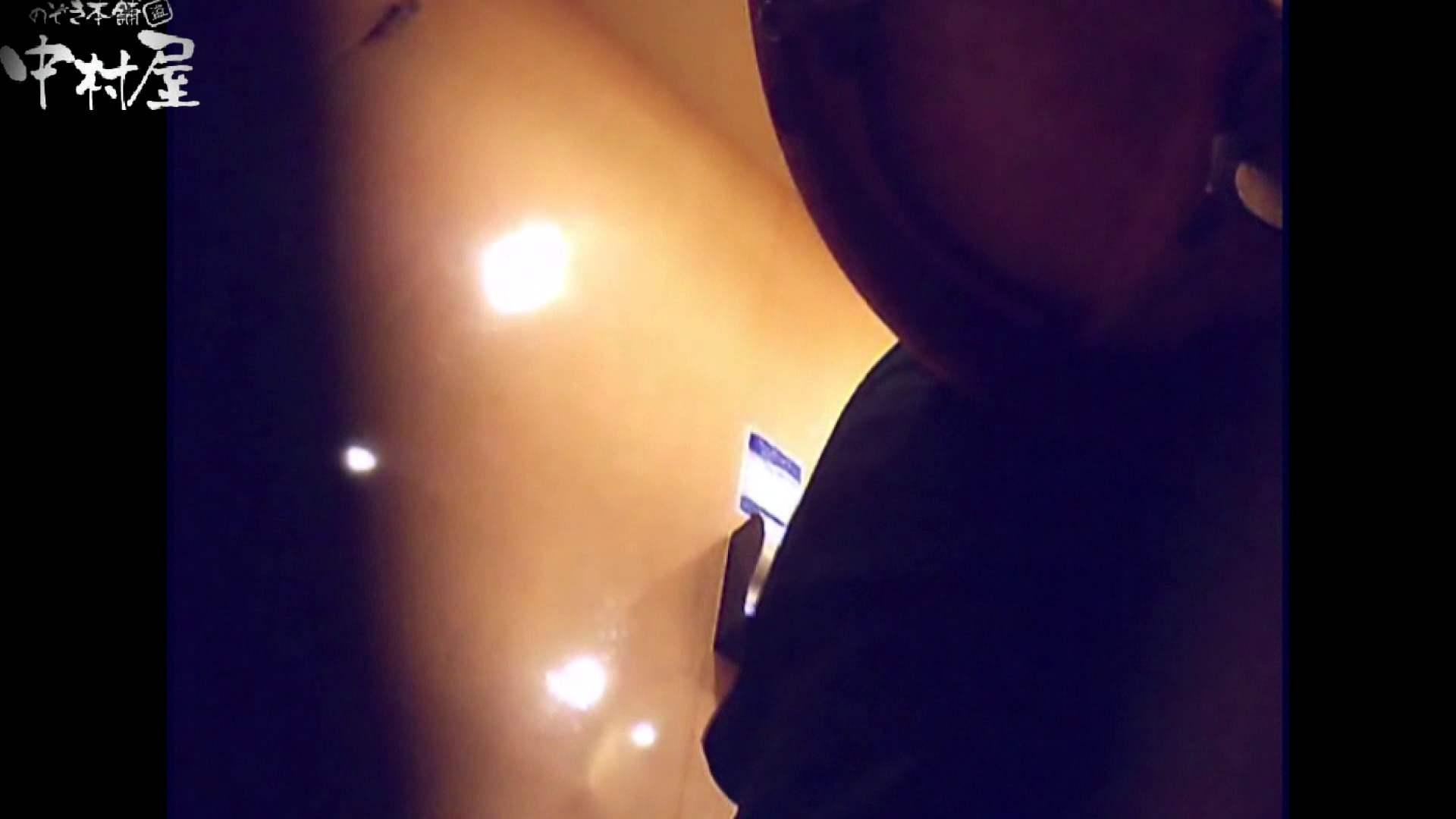 突撃!女子化粧室の真実vol.33中編 お姉さん丸裸 濡れ場動画紹介 104pic 73
