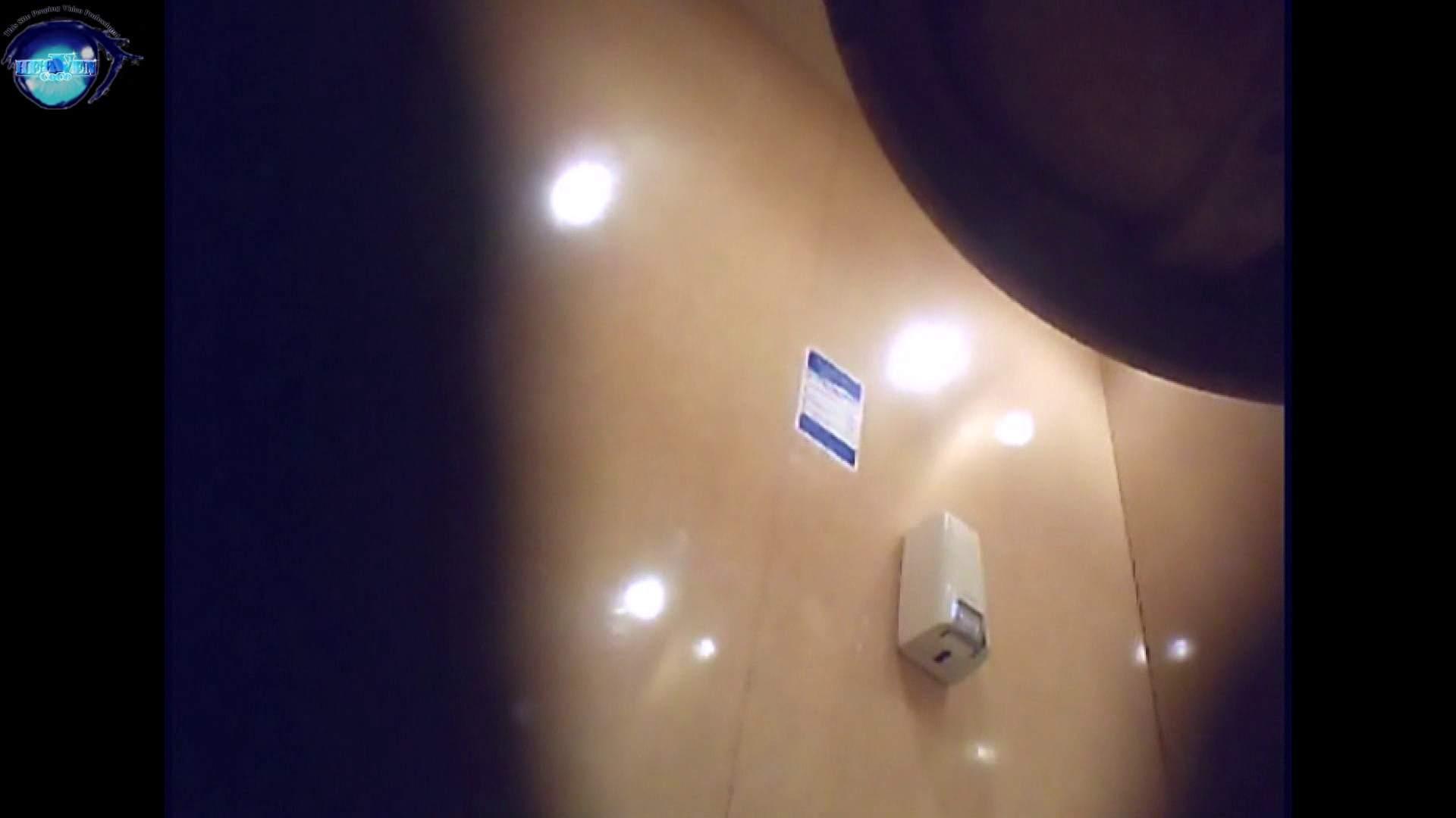 突撃!女子化粧室の真実vol.36 後編 盗撮師作品 オメコ動画キャプチャ 107pic 74