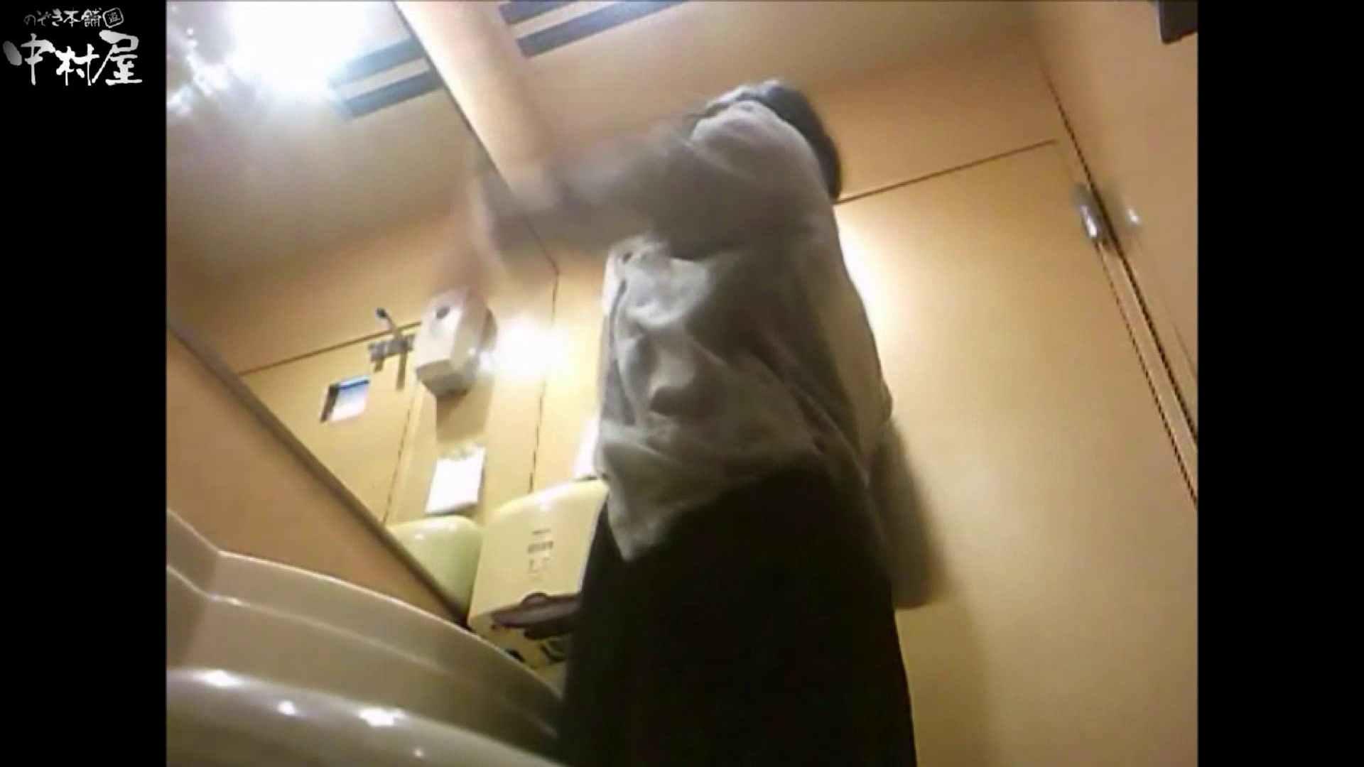 突撃!女子化粧室の真実vol.42前編 盗撮師作品   美しいOLの裸体  92pic 55