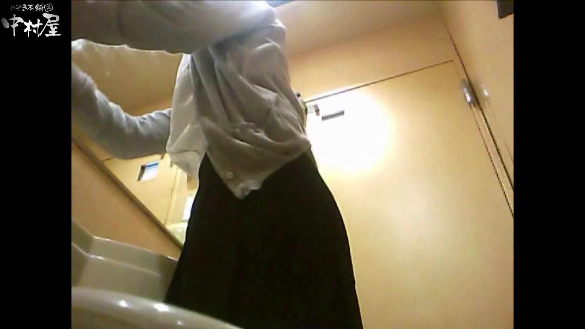 突撃!女子化粧室の真実vol.42前編 ぽっちゃり のぞき動画画像 92pic 56