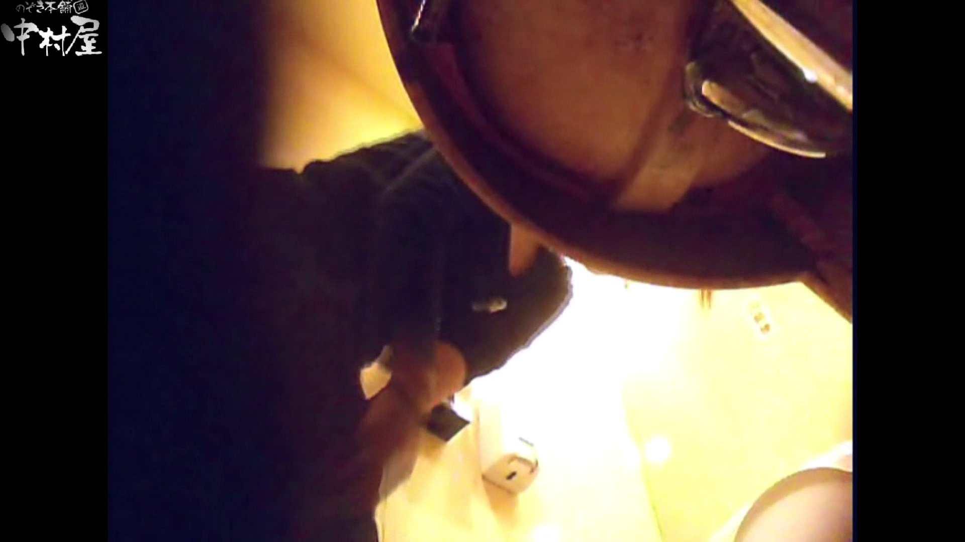 突撃!女子化粧室の真実vol.43前編 お姉さん丸裸 覗きおまんこ画像 91pic 29