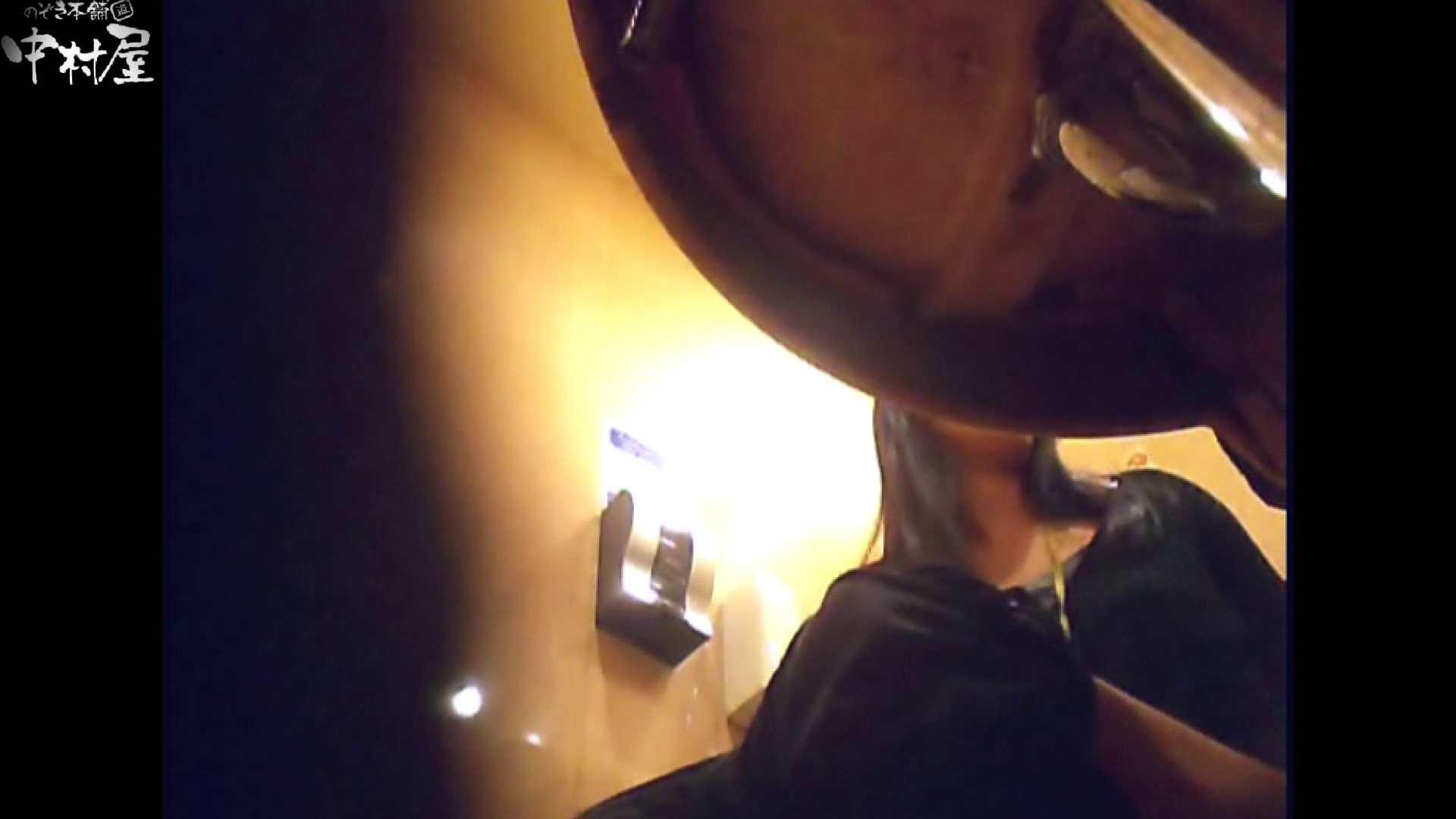 突撃!女子化粧室の真実vol.43前編 お姉さん丸裸 覗きおまんこ画像 91pic 50