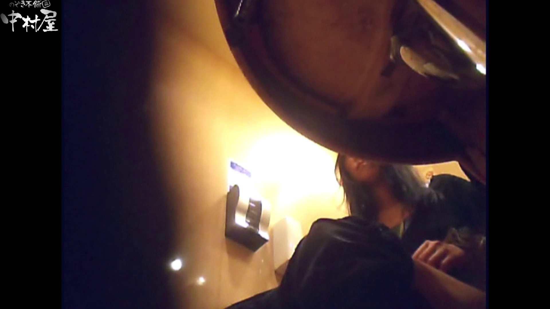 突撃!女子化粧室の真実vol.43前編 お姉さん丸裸 覗きおまんこ画像 91pic 53
