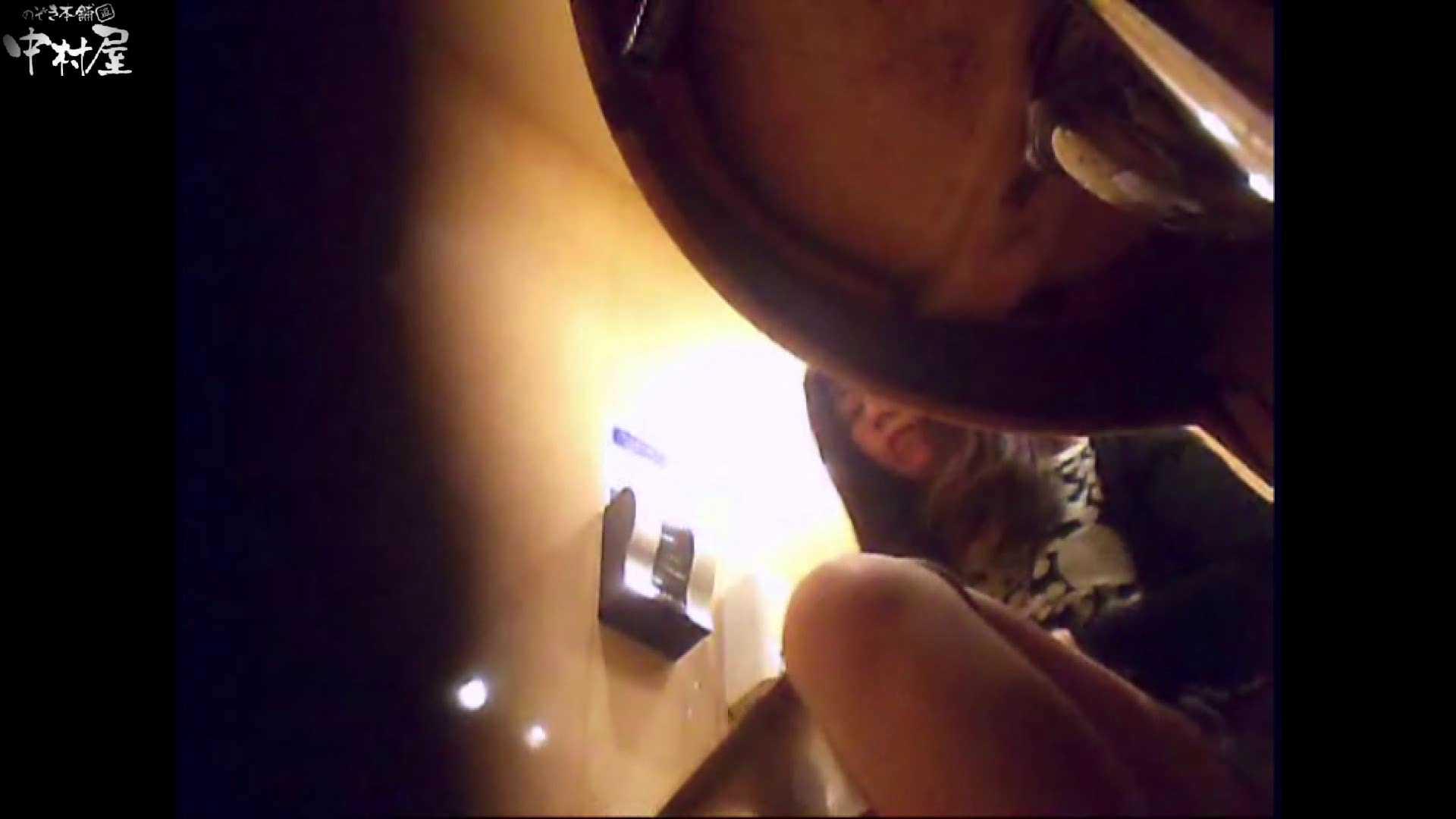 ガチ盗撮!突撃!女子化粧室の真実~セカンドシーズン~vo.04 盗撮師作品 | 熟女丸裸  80pic 27