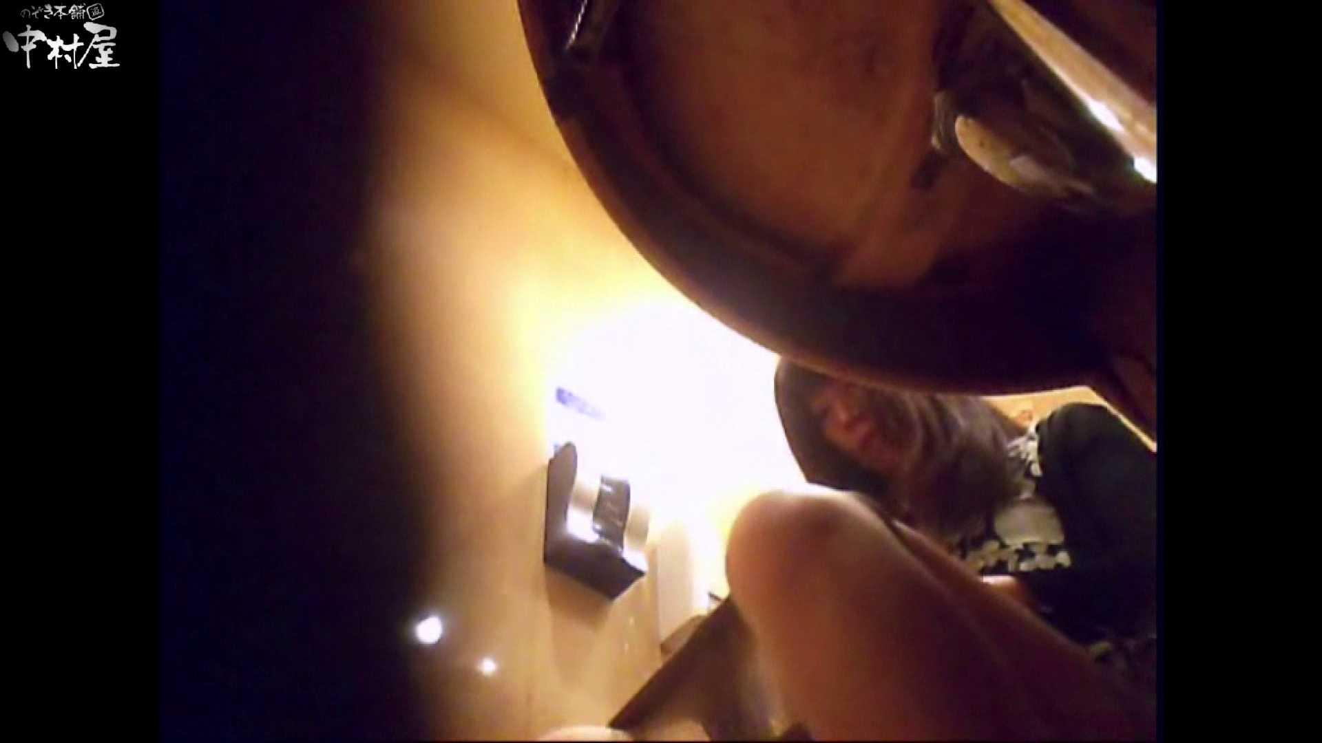 ガチ盗撮!突撃!女子化粧室の真実~セカンドシーズン~vo.04 盗撮師作品 | 熟女丸裸  80pic 31