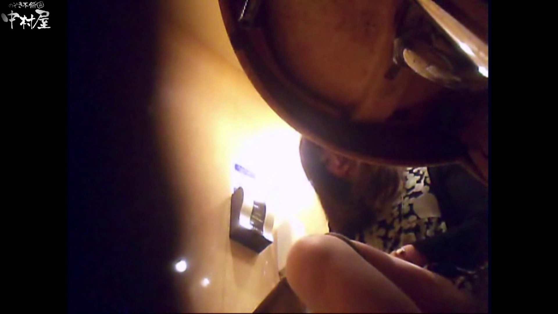 ガチ盗撮!突撃!女子化粧室の真実~セカンドシーズン~vo.04 盗撮師作品  80pic 32