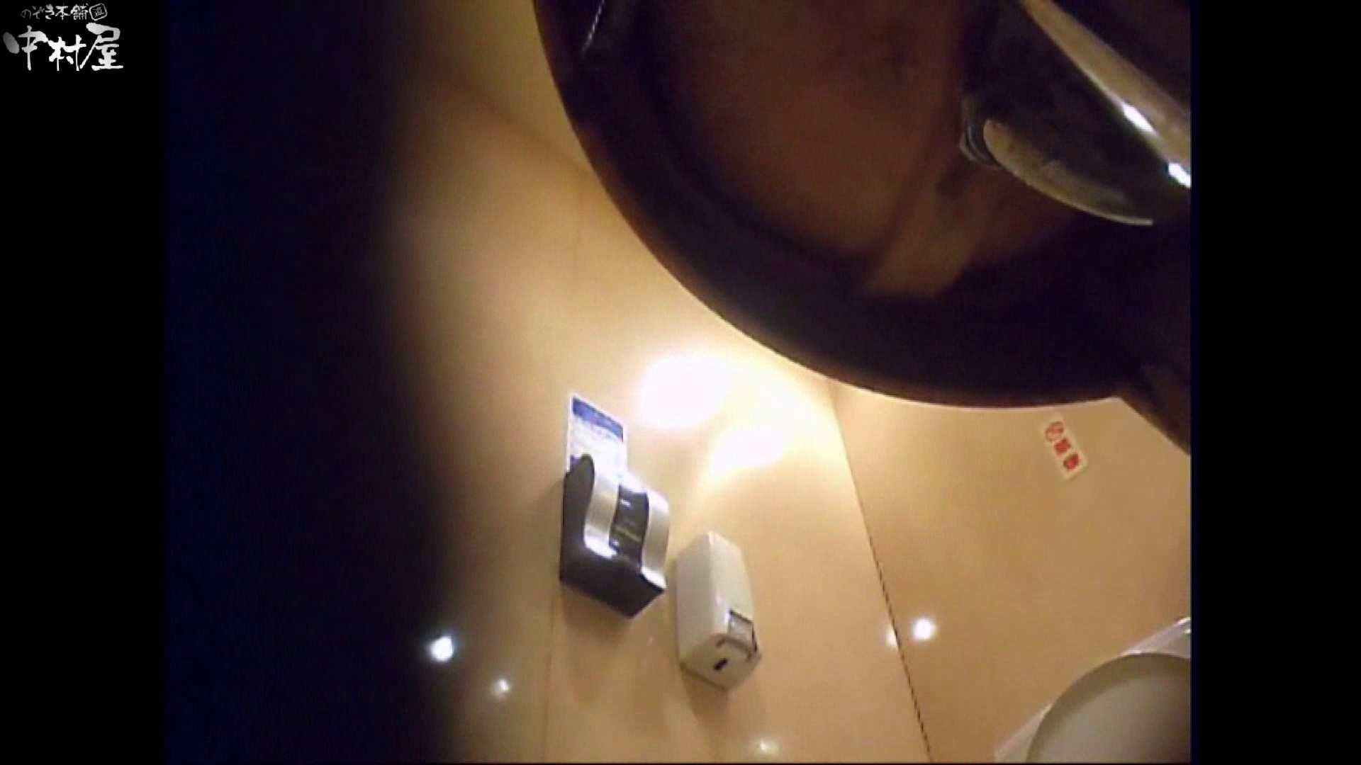 ガチ盗撮!突撃!女子化粧室の真実~セカンドシーズン~vo.04 盗撮師作品 | 熟女丸裸  80pic 43