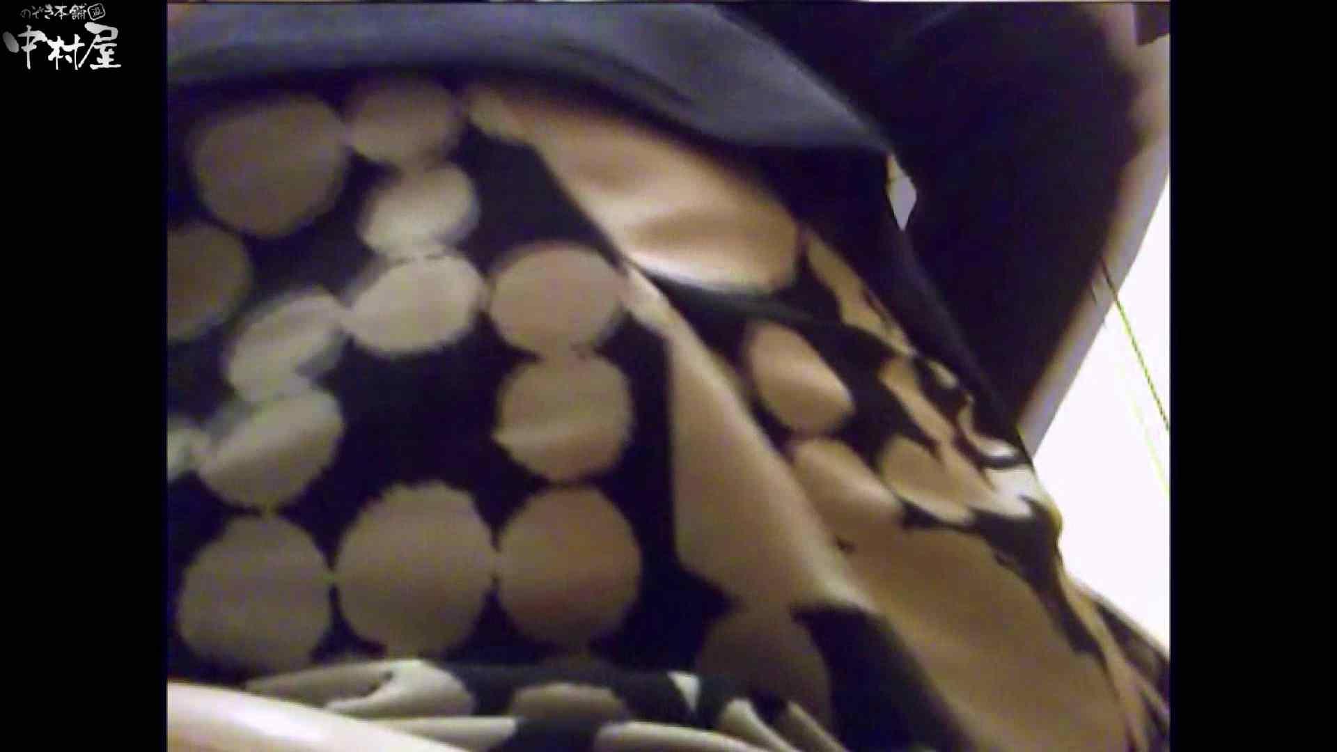 ガチ盗撮!突撃!女子化粧室の真実~セカンドシーズン~vo.04 盗撮師作品  80pic 56