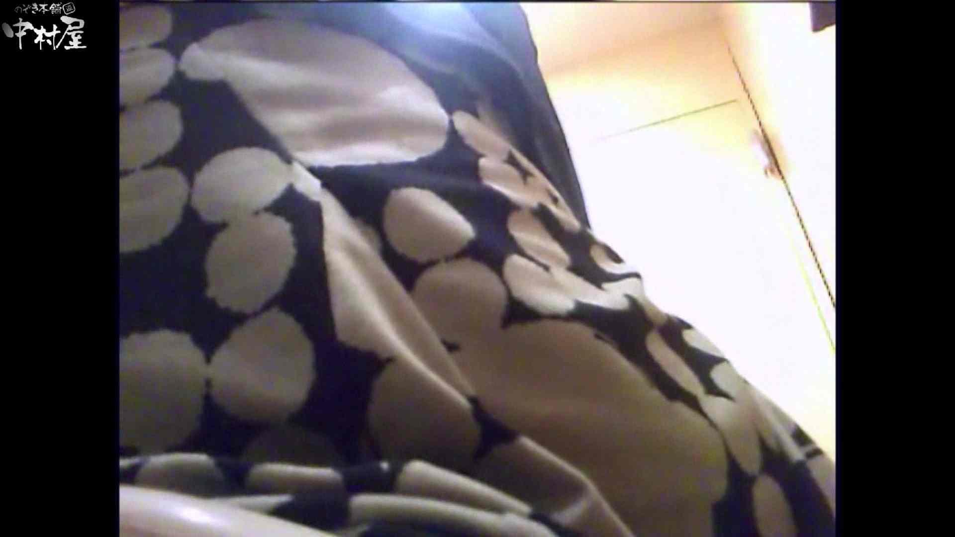 ガチ盗撮!突撃!女子化粧室の真実~セカンドシーズン~vo.04 盗撮師作品  80pic 64