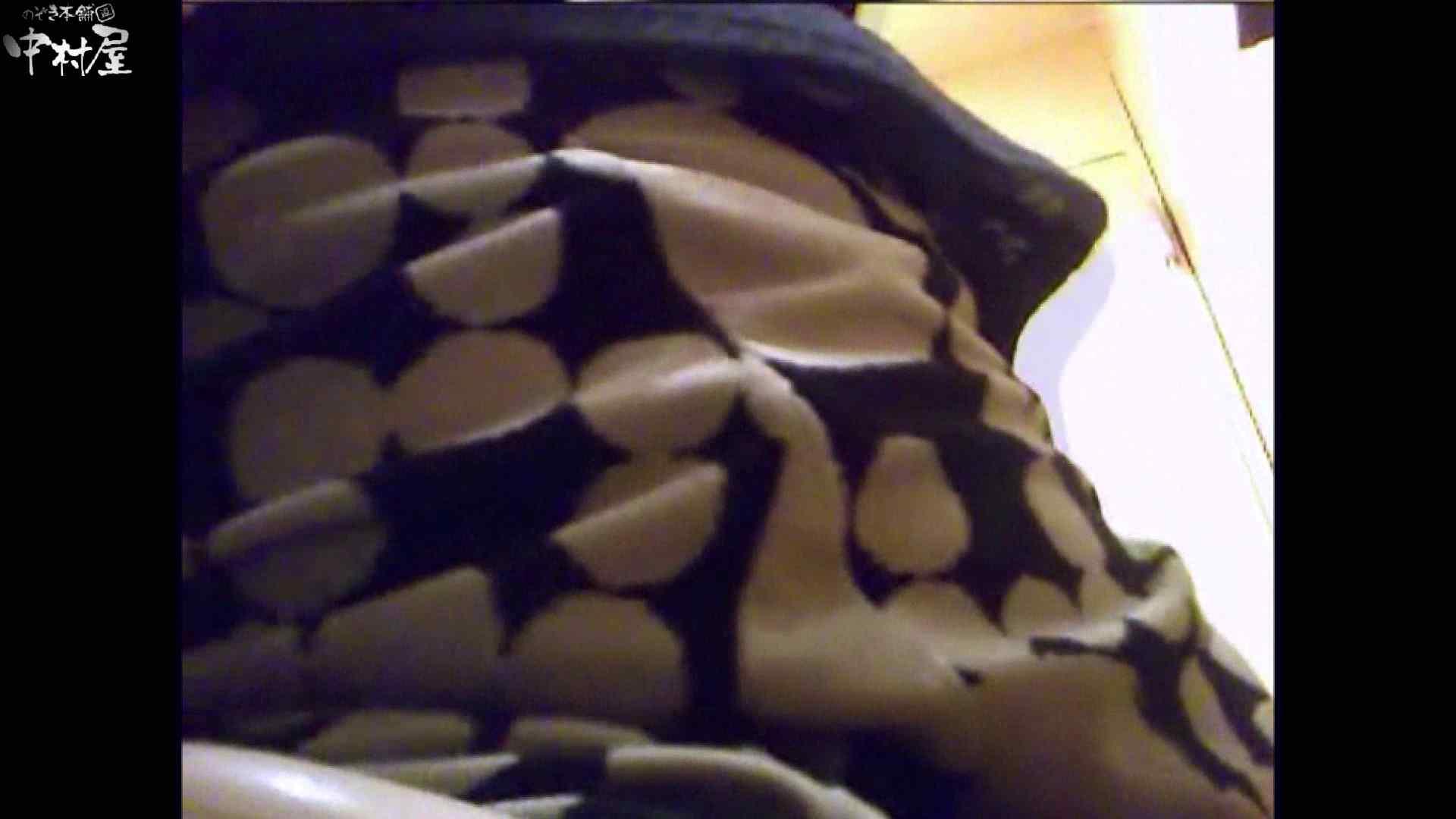 ガチ盗撮!突撃!女子化粧室の真実~セカンドシーズン~vo.04 盗撮師作品 | 熟女丸裸  80pic 65