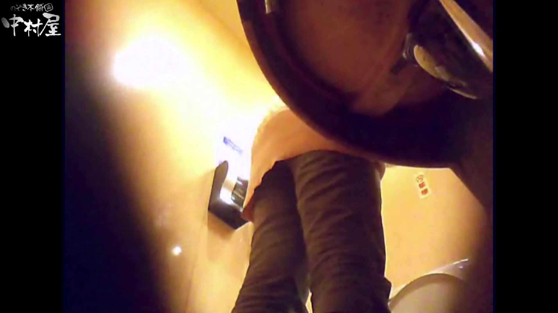 ガチ盗撮!突撃!女子化粧室の真実~セカンドシーズン~vo.05 熟女丸裸 | 盗撮師作品  107pic 7
