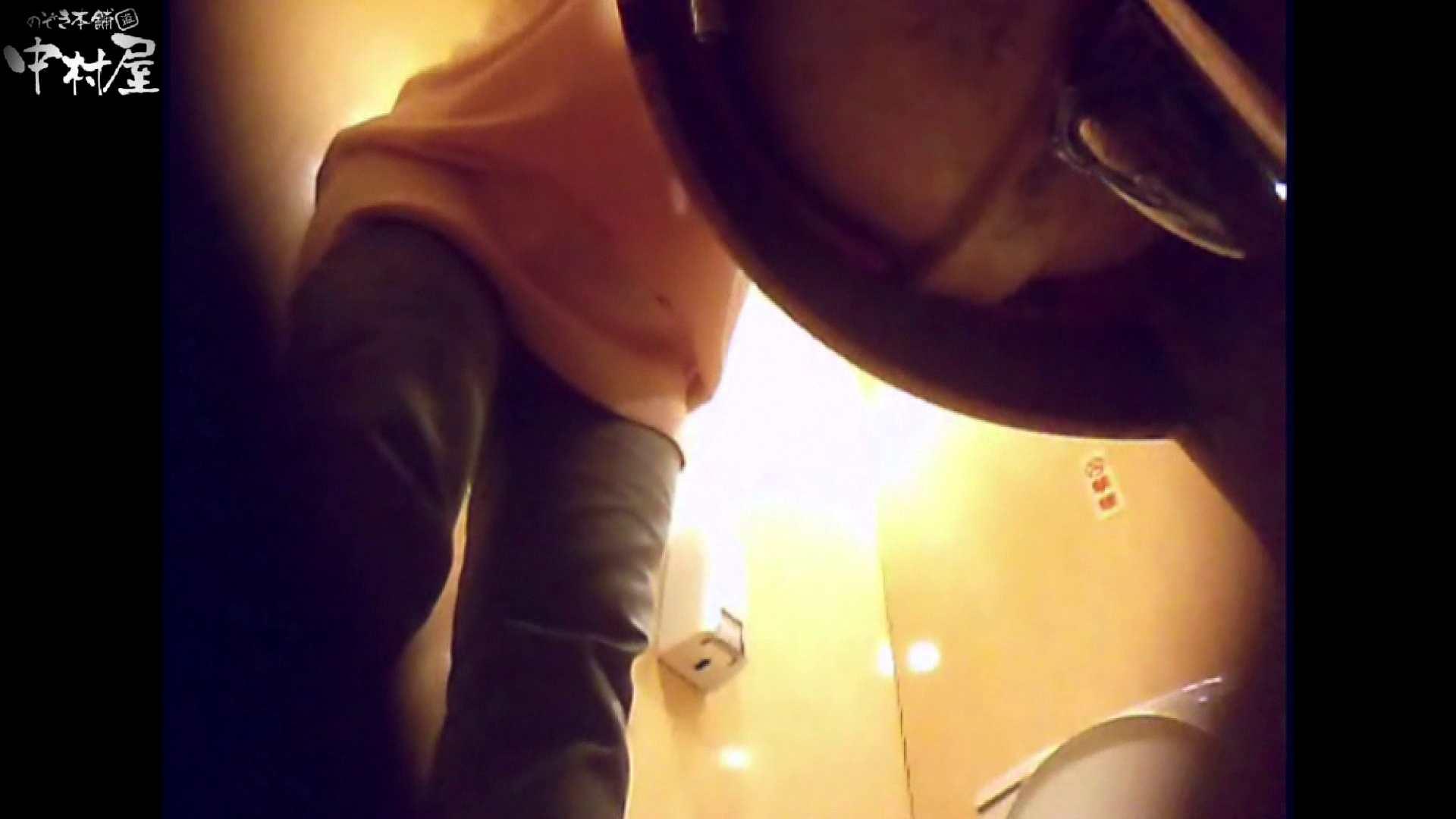 ガチ盗撮!突撃!女子化粧室の真実~セカンドシーズン~vo.05 熟女丸裸  107pic 10