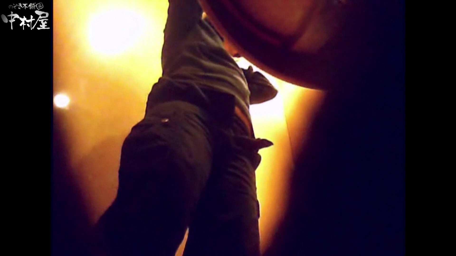 ガチ盗撮!突撃!女子化粧室の真実~セカンドシーズン~vo.05 熟女丸裸 | 盗撮師作品  107pic 37