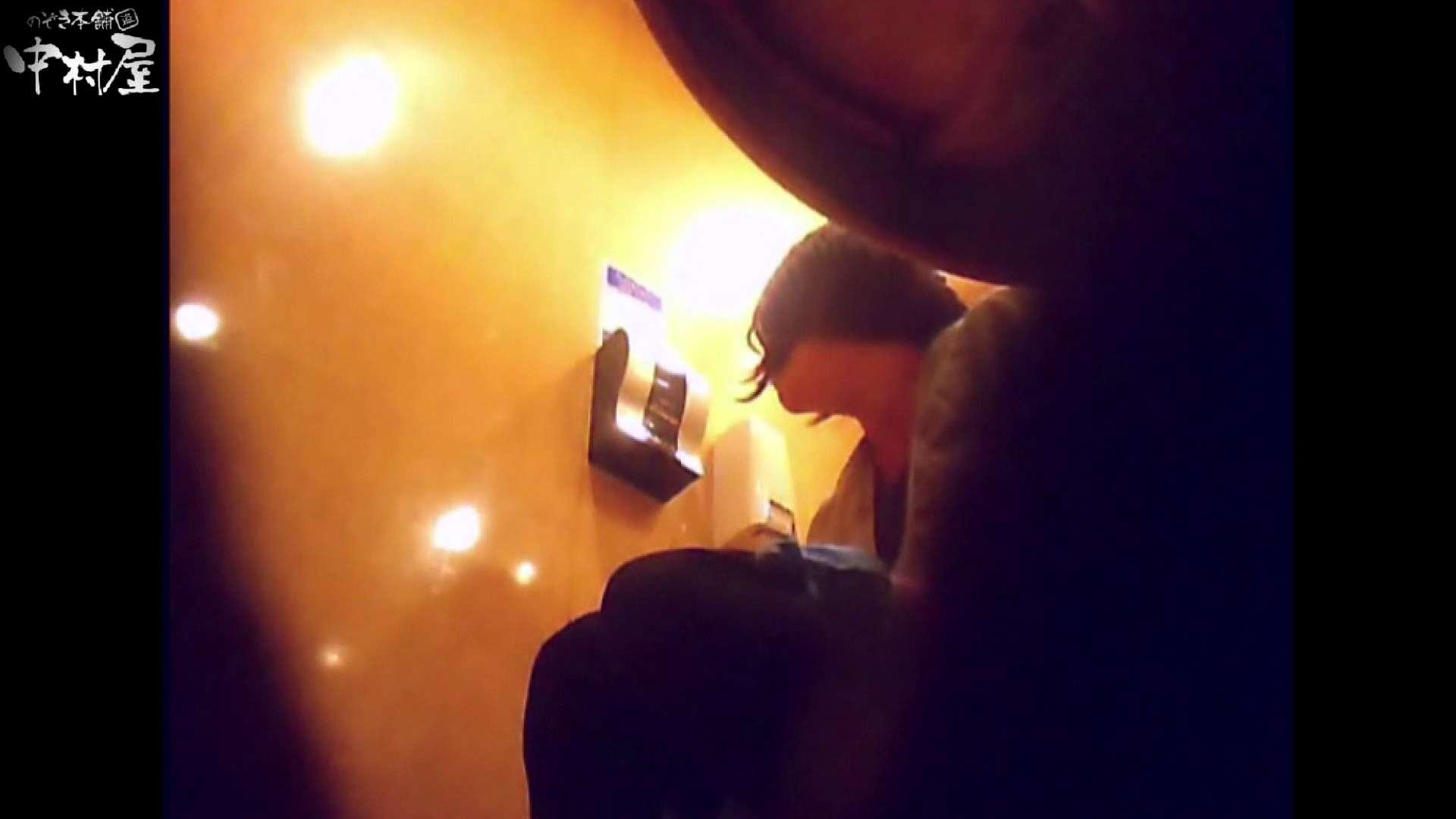 ガチ盗撮!突撃!女子化粧室の真実~セカンドシーズン~vo.05 熟女丸裸 | 盗撮師作品  107pic 79
