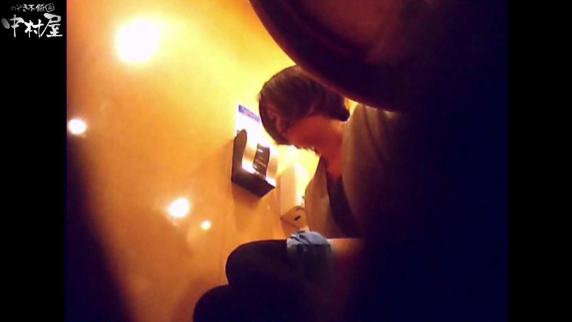 ガチ盗撮!突撃!女子化粧室の真実~セカンドシーズン~vo.05 熟女丸裸 | 盗撮師作品  107pic 85